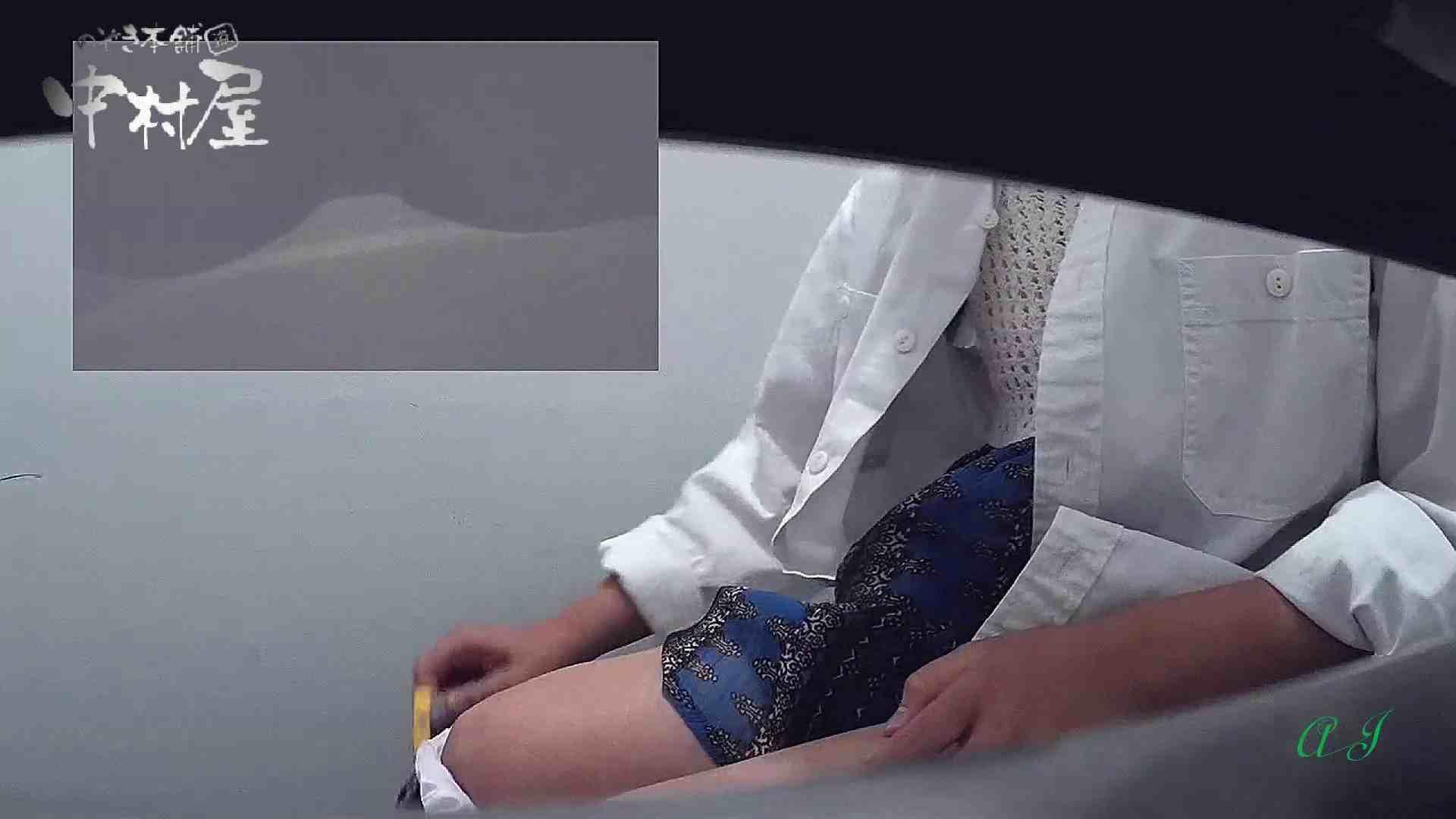 有名大学女性洗面所 vol.64 圧巻!総勢8名全員美女ばかり!! 投稿 おまんこ無修正動画無料 90pic 78