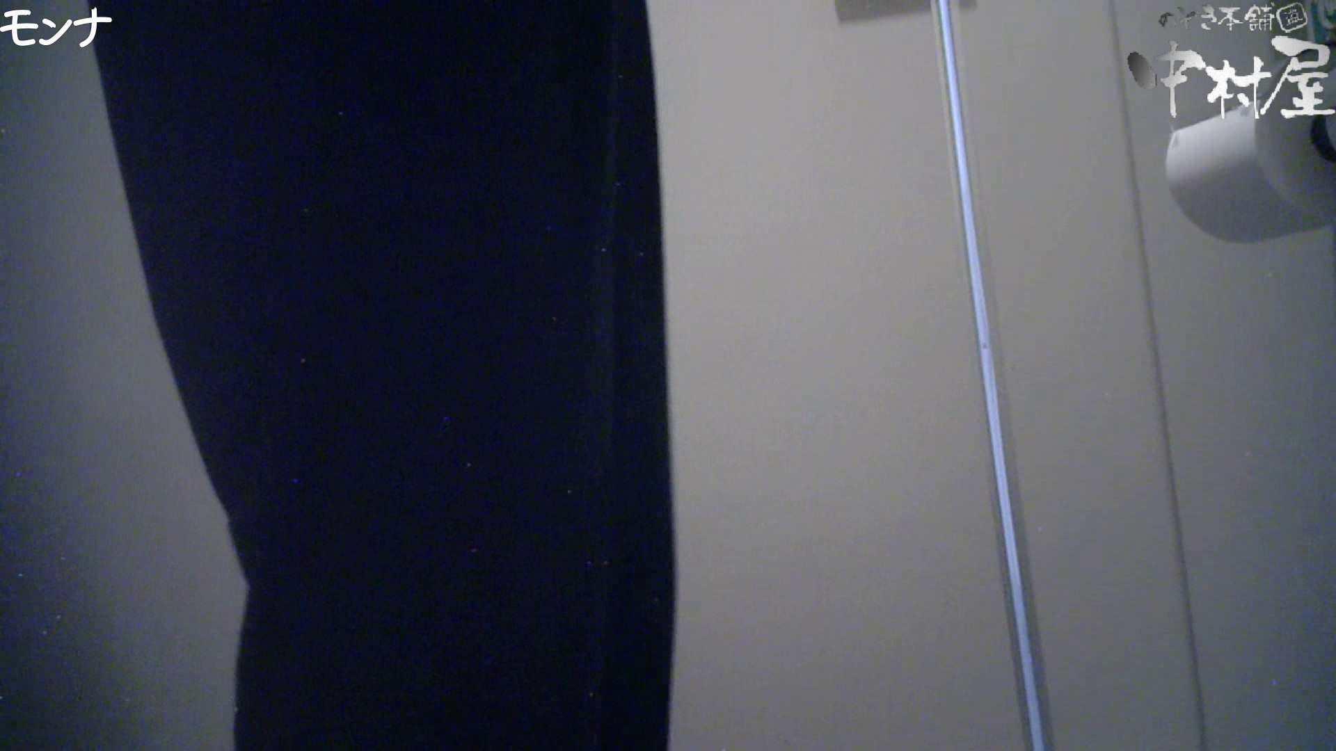 有名大学女性洗面所 vol.66 清楚系女子をがっつり!! 潜入 AV動画キャプチャ 113pic 16