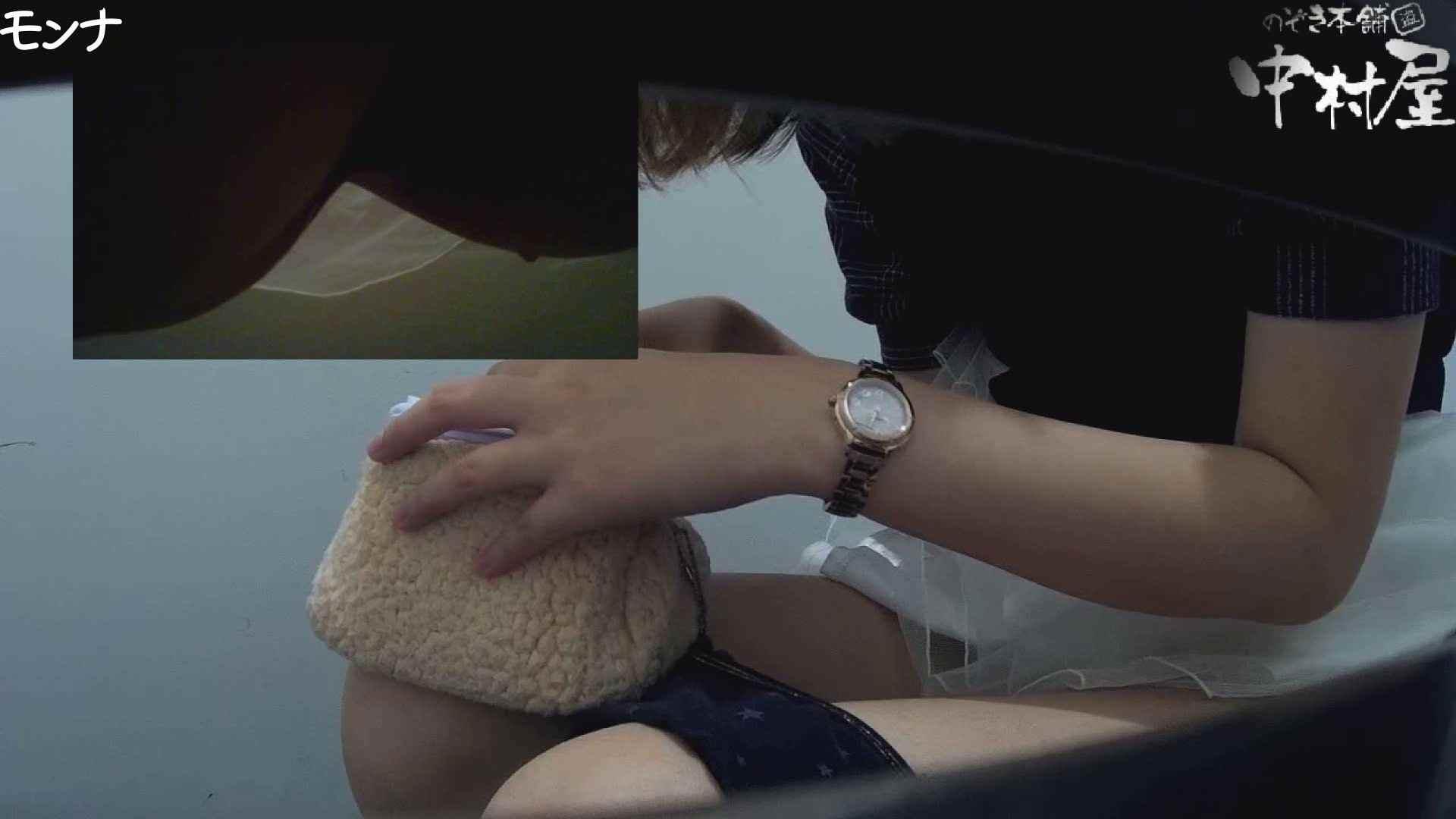 有名大学女性洗面所 vol.66 清楚系女子をがっつり!! 和式 女性器鑑賞 113pic 35