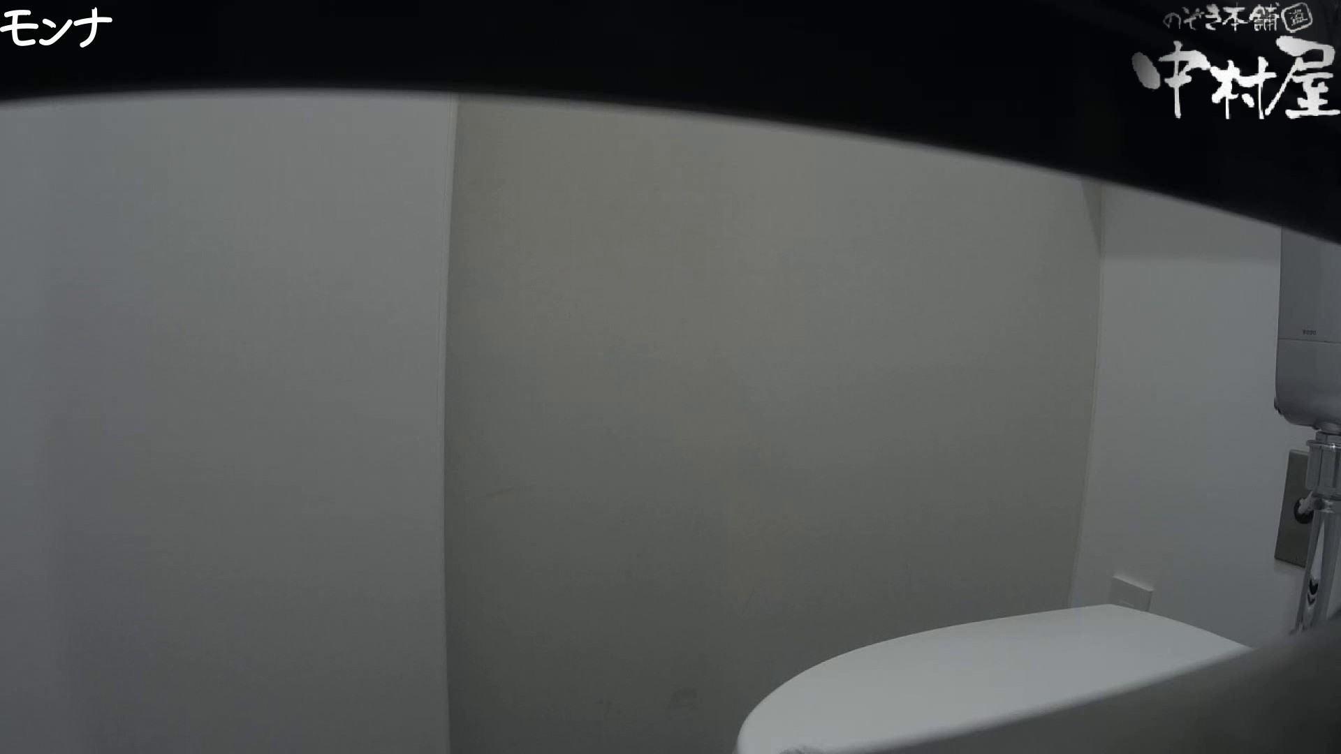 有名大学女性洗面所 vol.66 清楚系女子をがっつり!! 潜入 AV動画キャプチャ 113pic 52