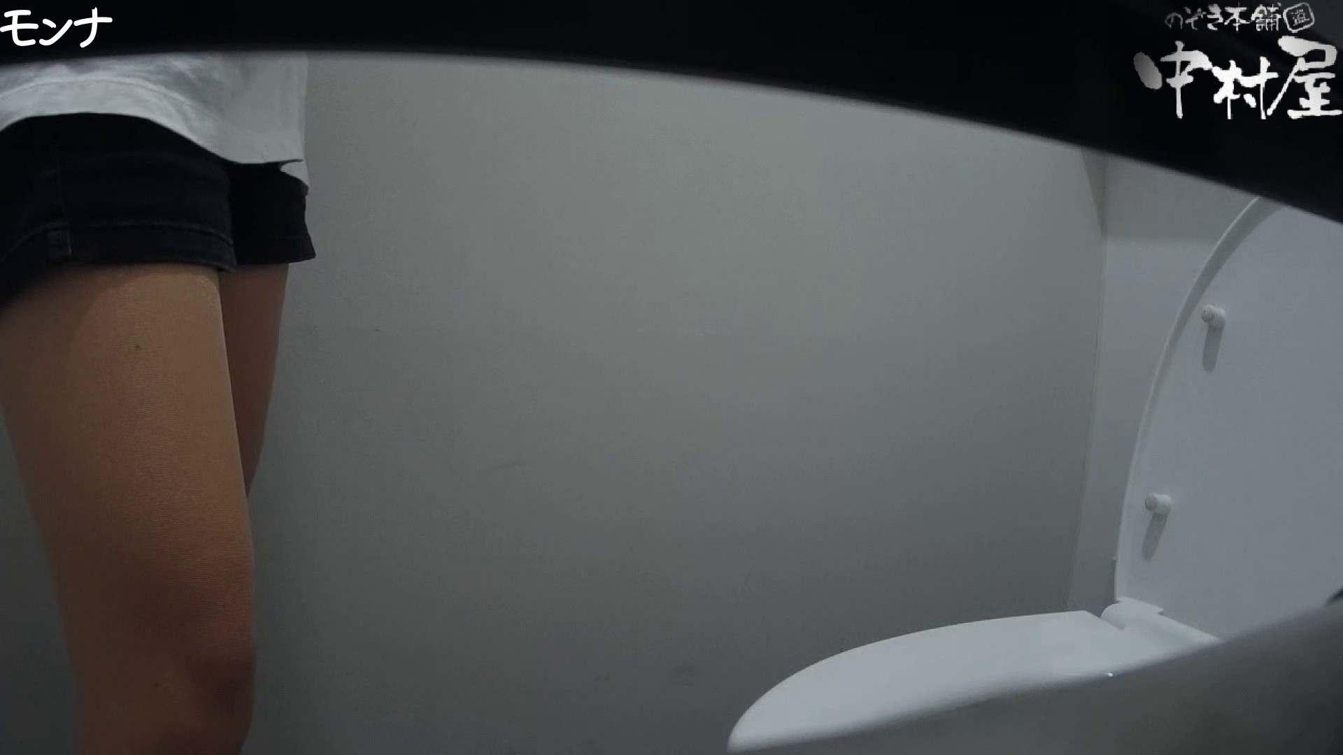 有名大学女性洗面所 vol.66 清楚系女子をがっつり!! 和式 女性器鑑賞 113pic 71