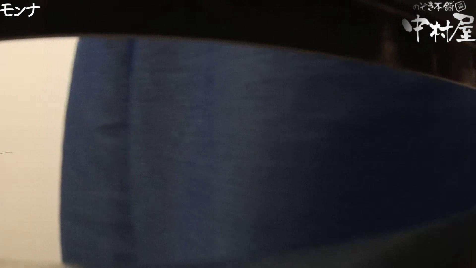 有名大学女性洗面所 vol.66 清楚系女子をがっつり!! 洗面所 セックス画像 113pic 87