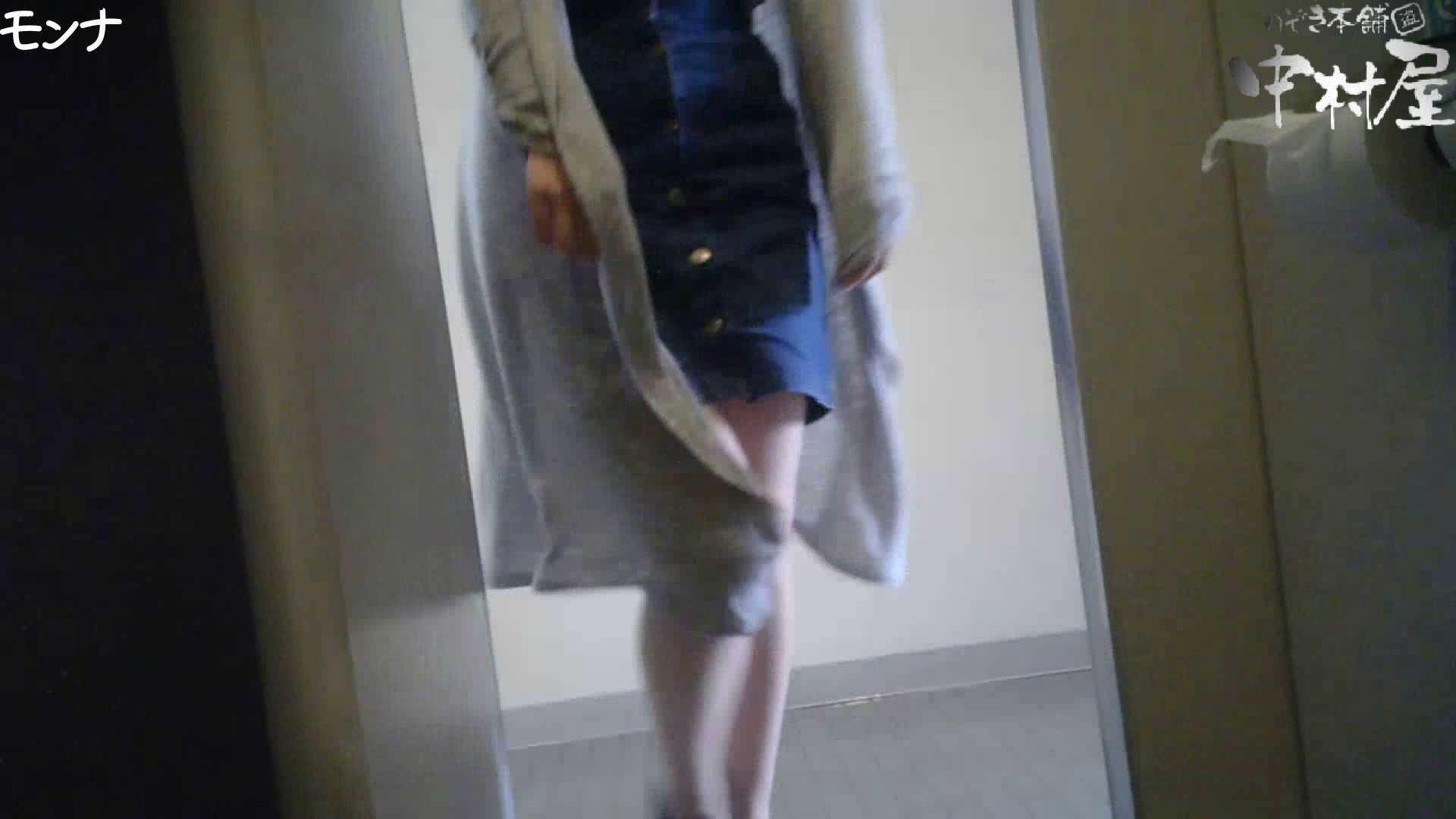 有名大学女性洗面所 vol.66 清楚系女子をがっつり!! 0  113pic 90