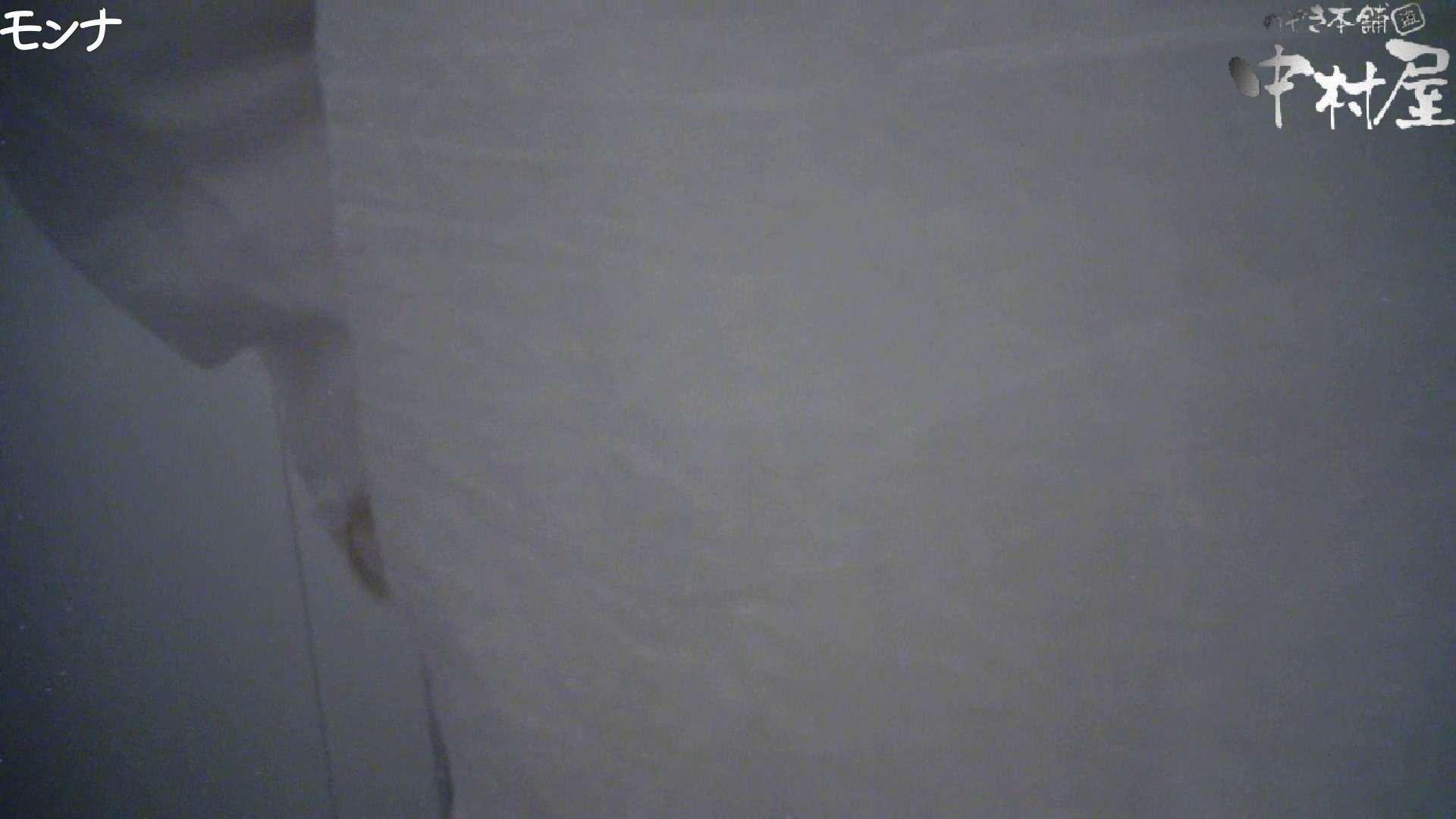 有名大学女性洗面所 vol.66 清楚系女子をがっつり!! 和式 女性器鑑賞 113pic 101