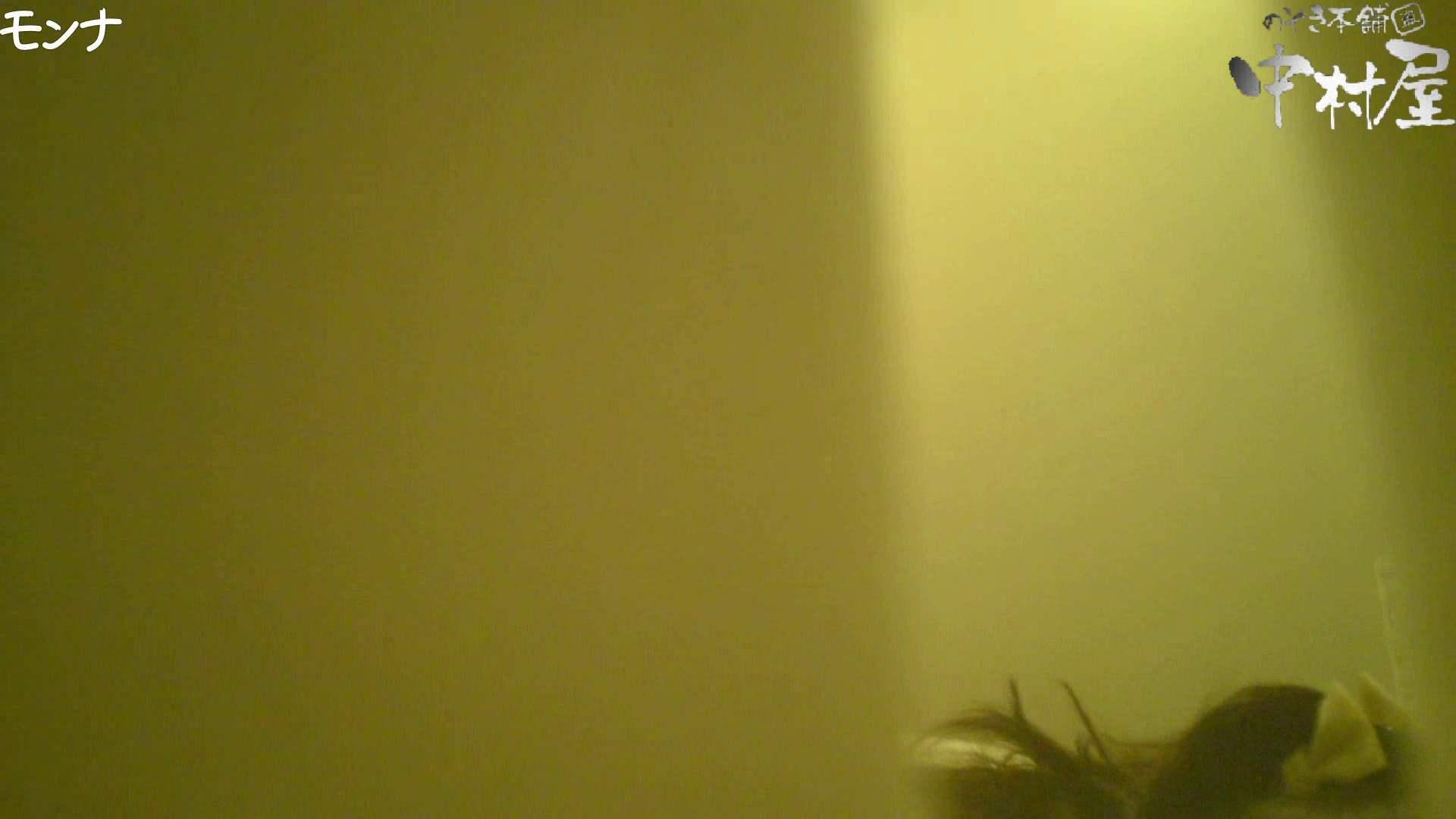 有名大学女性洗面所 vol.66 清楚系女子をがっつり!! 洗面所 セックス画像 113pic 111