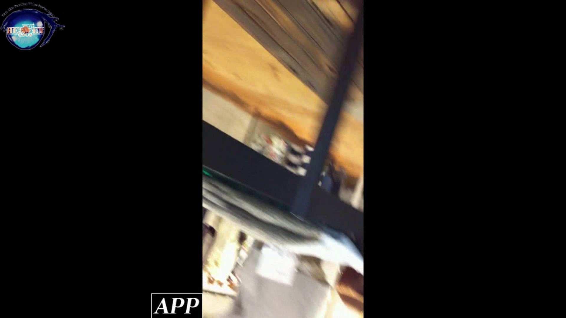ハイビジョン盗撮!ショップ店員千人斬り!胸チラ編 vol.47 胸チラ おめこ無修正画像 81pic 12