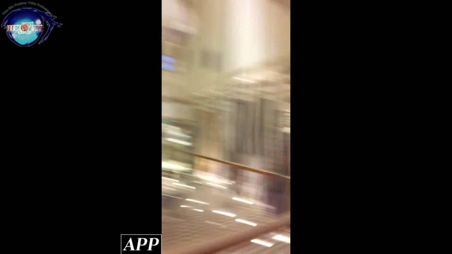 ハイビジョン盗撮!ショップ店員千人斬り!胸チラ編 vol.68 胸チラ セックス無修正動画無料 82pic 5
