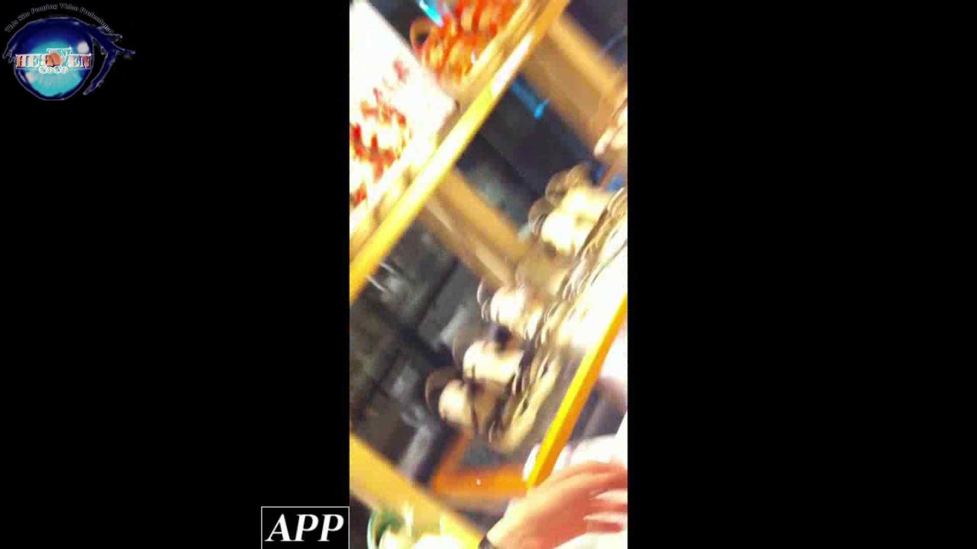 ハイビジョン盗撮!ショップ店員千人斬り!胸チラ編 vol.68 0  82pic 21