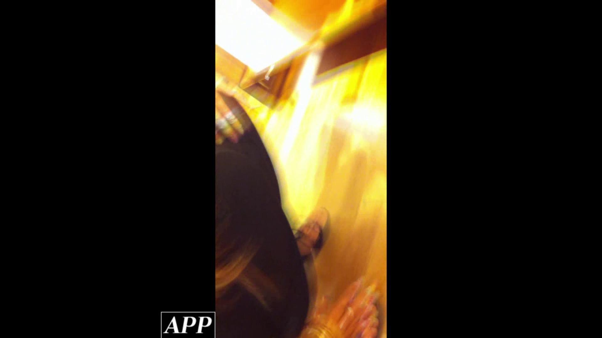 ハイビジョン盗撮!ショップ店員千人斬り!胸チラ編 vol.75 接写 スケベ動画紹介 97pic 5