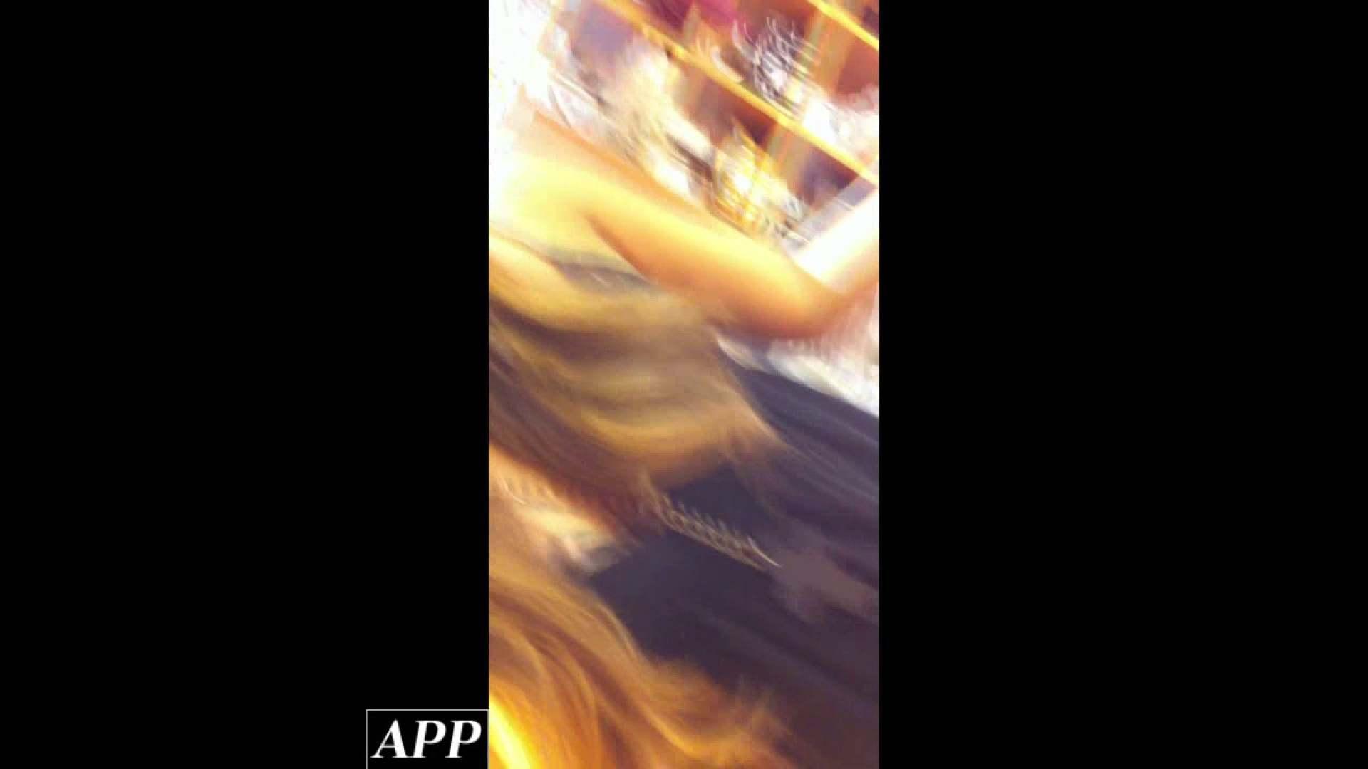 ハイビジョン盗撮!ショップ店員千人斬り!胸チラ編 vol.75 接写 スケベ動画紹介 97pic 29