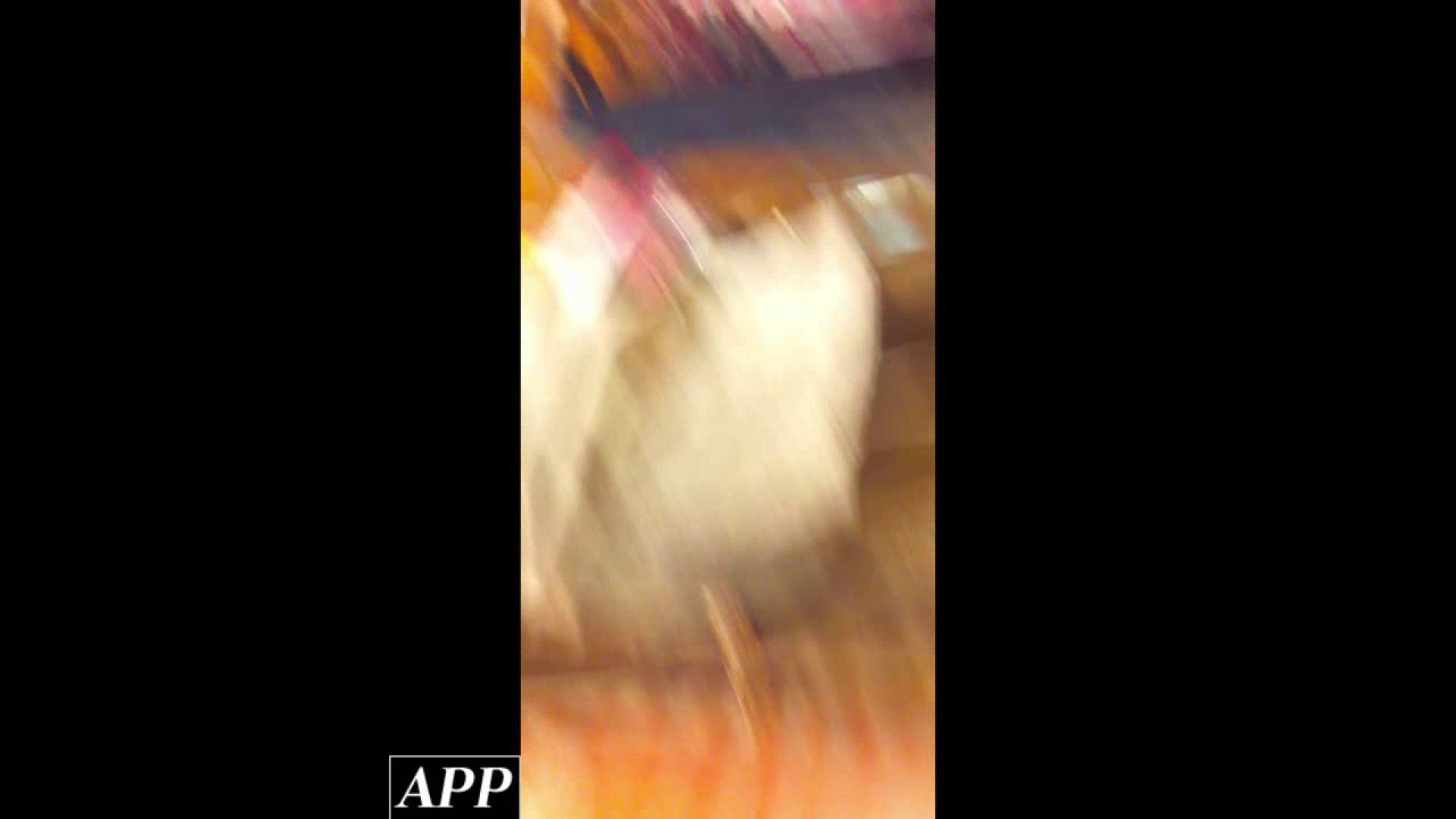 ハイビジョン盗撮!ショップ店員千人斬り!胸チラ編 vol.75 エッチな盗撮 おまんこ無修正動画無料 97pic 43