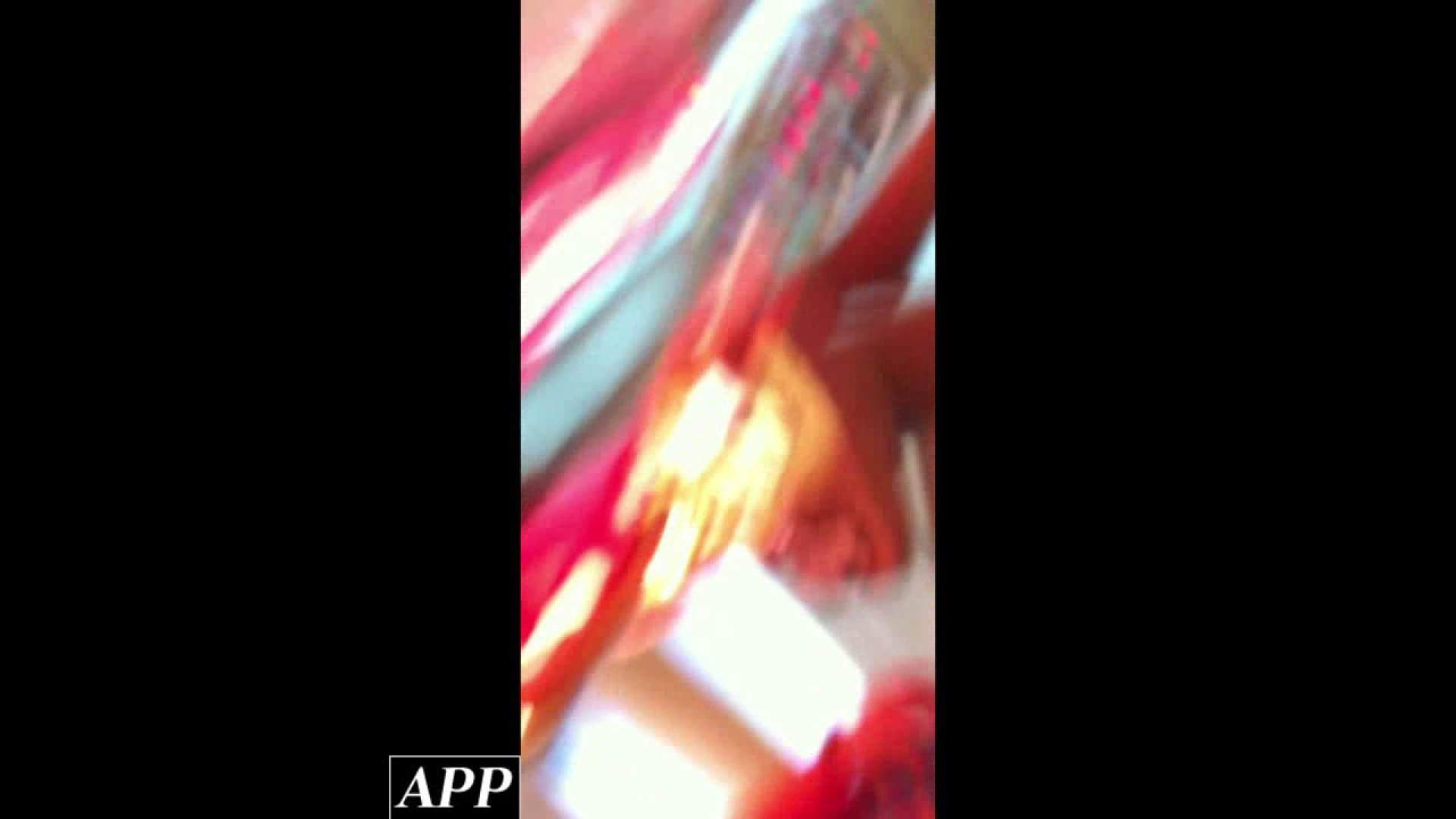 ハイビジョン盗撮!ショップ店員千人斬り!胸チラ編 vol.75 チクビ丸見え スケベ動画紹介 97pic 55