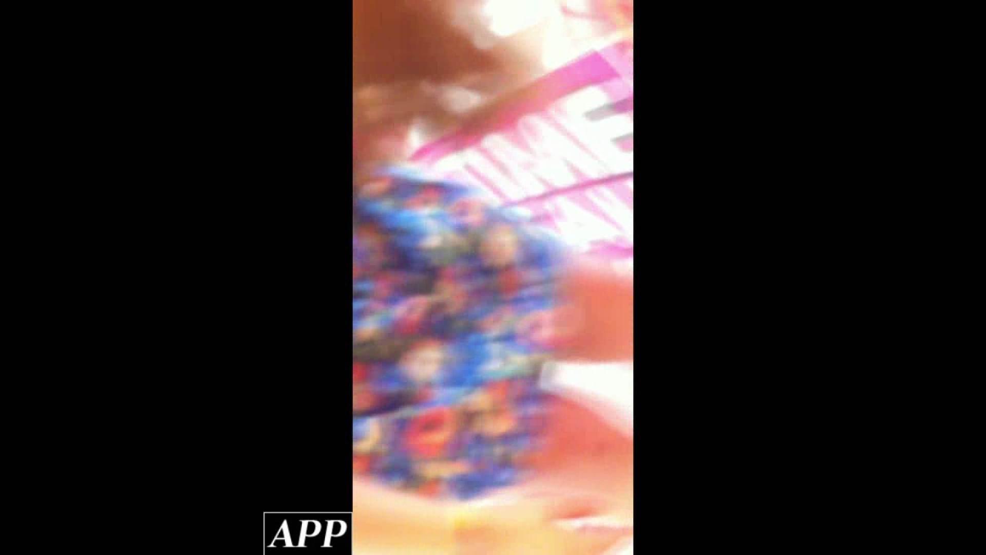ハイビジョン盗撮!ショップ店員千人斬り!胸チラ編 vol.75 チラ オマンコ動画キャプチャ 97pic 68