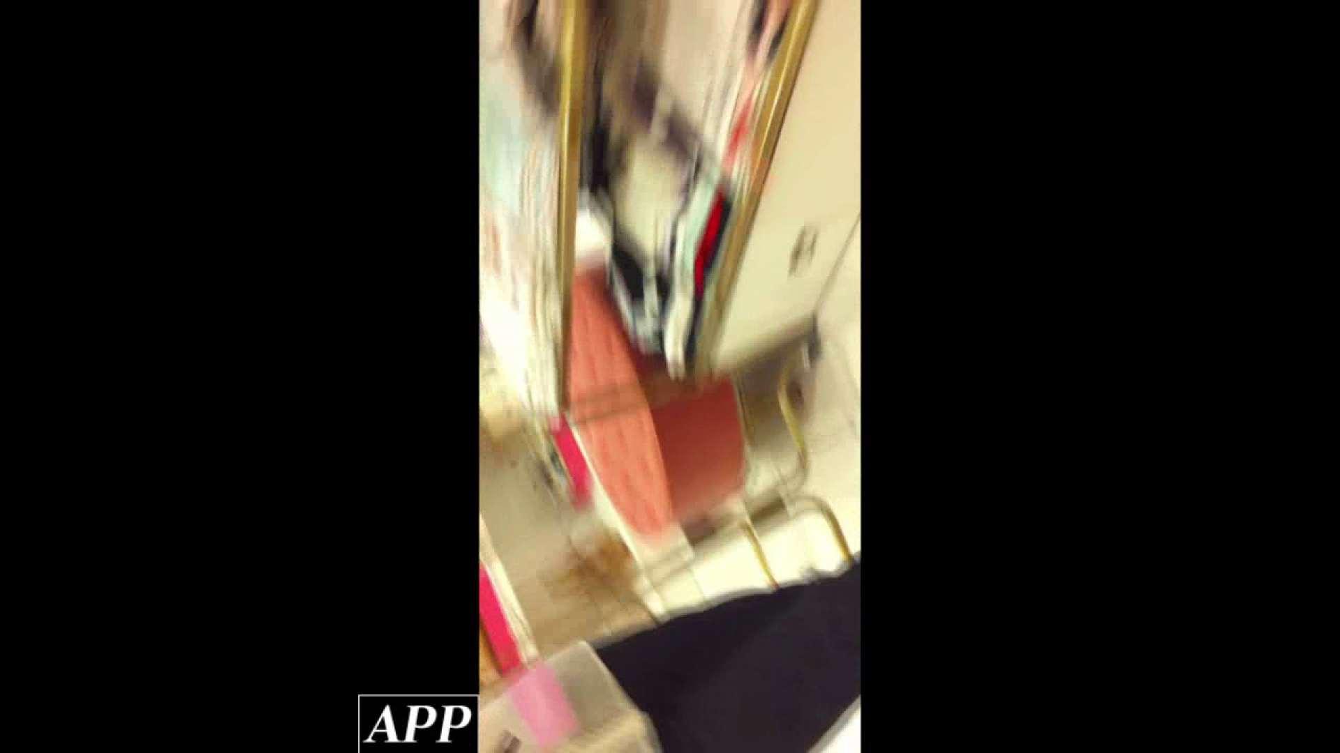 ハイビジョン盗撮!ショップ店員千人斬り!胸チラ編 vol.83 エッチな盗撮 | チラ  94pic 49
