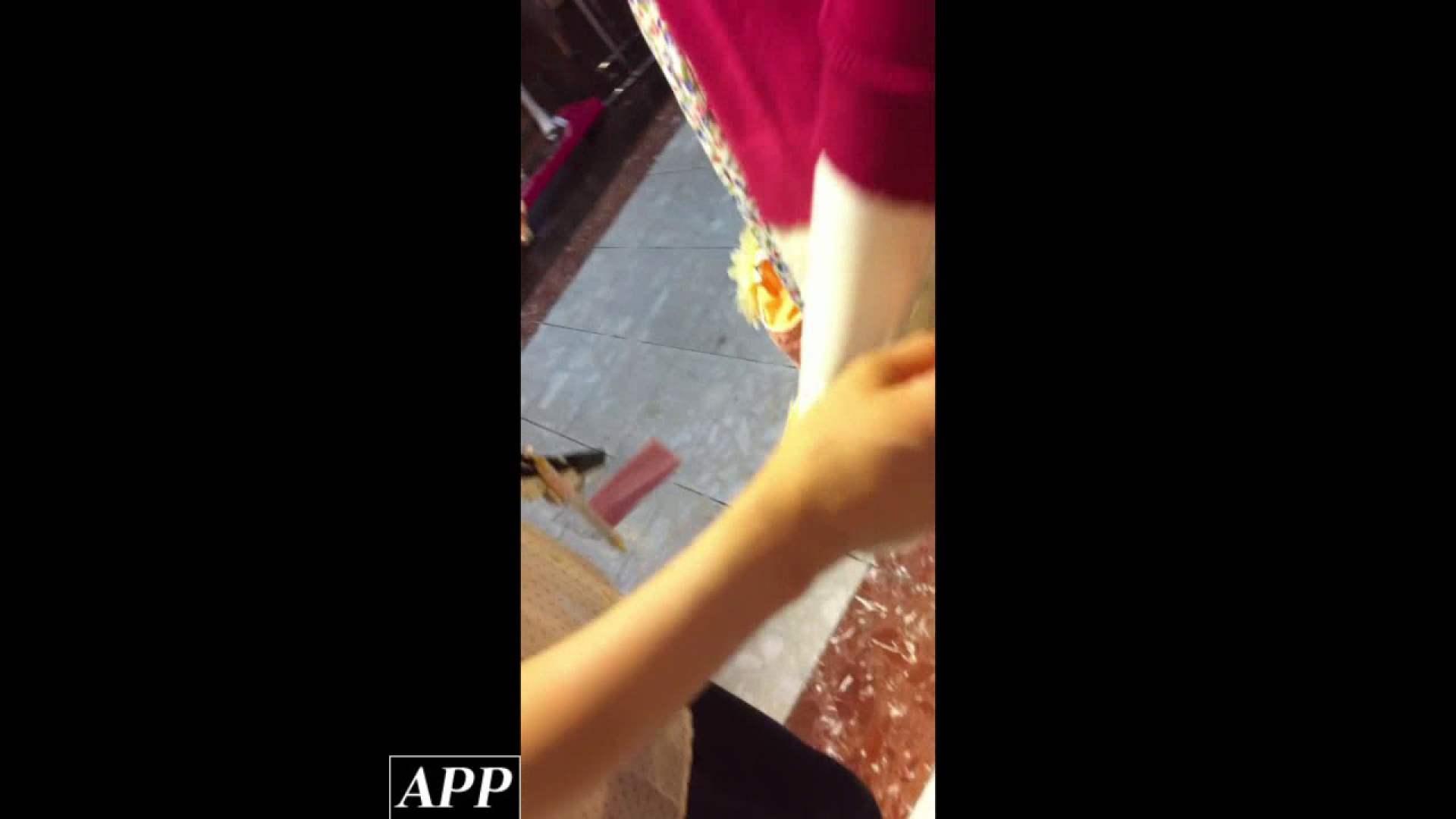 ハイビジョン盗撮!ショップ店員千人斬り!胸チラ編 vol.83 チクビ丸見え セックス無修正動画無料 94pic 71