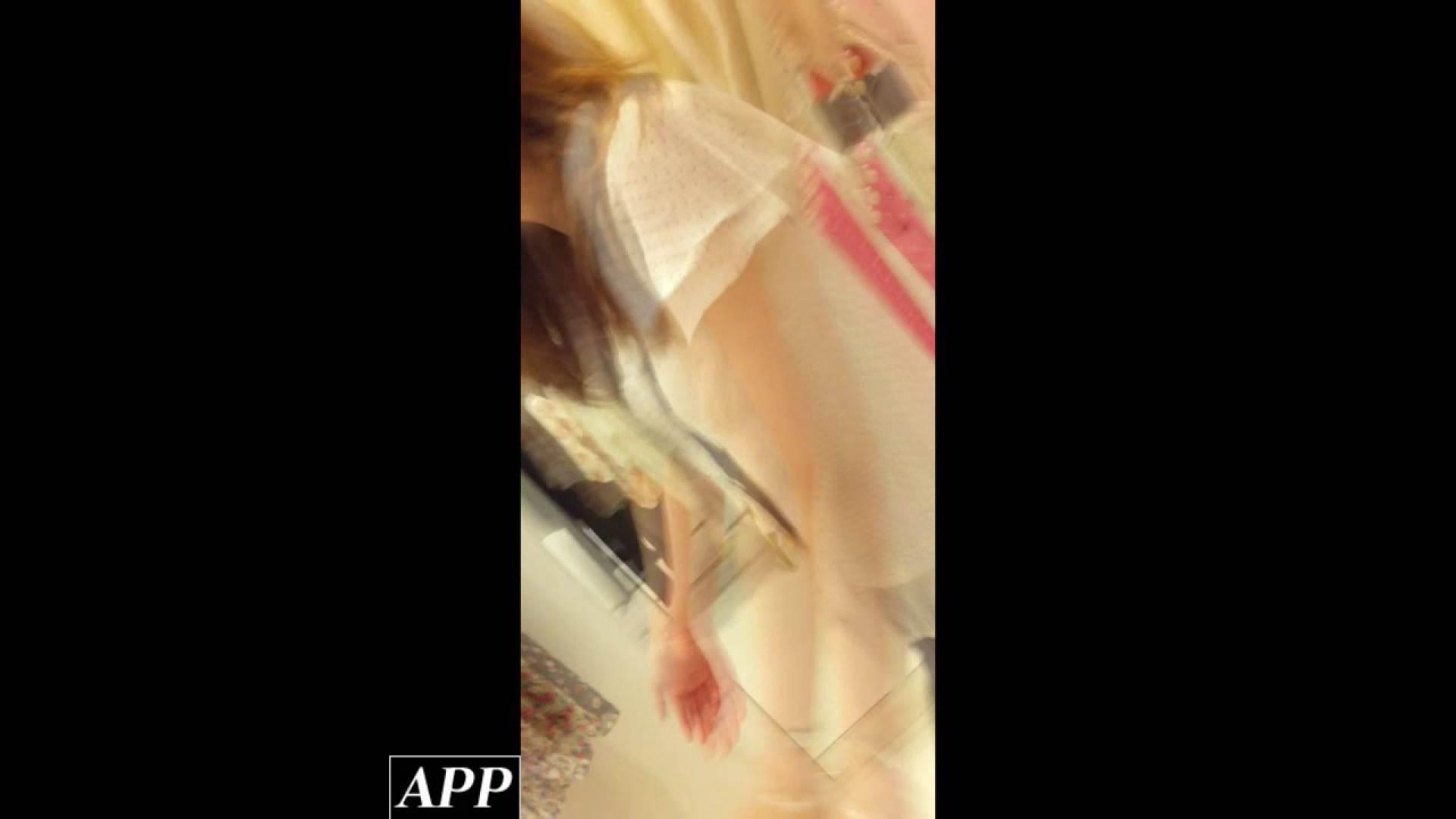 ハイビジョン盗撮!ショップ店員千人斬り!胸チラ編 vol.83 HなOL SEX無修正画像 94pic 86