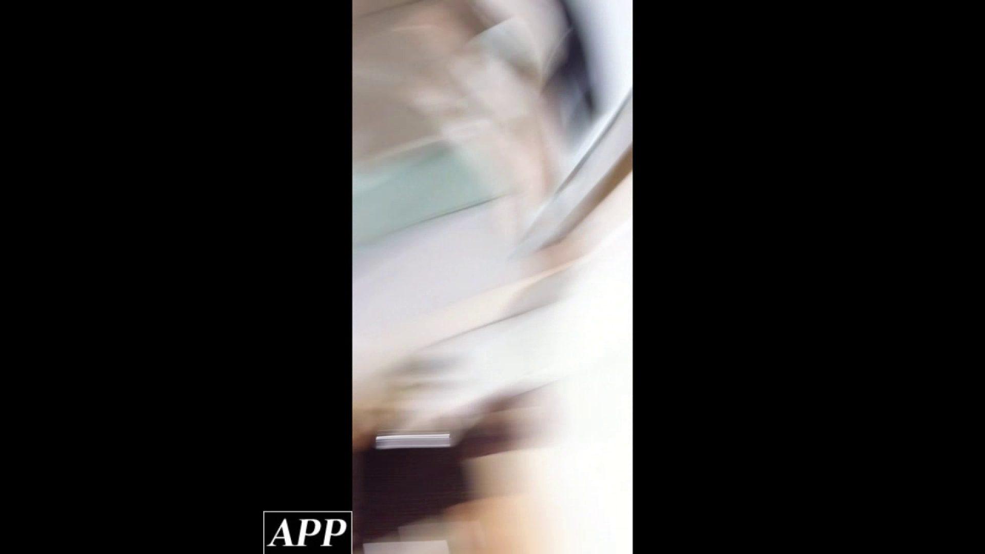 ハイビジョン盗撮!ショップ店員千人斬り!胸チラ編 vol.83 HなOL SEX無修正画像 94pic 92