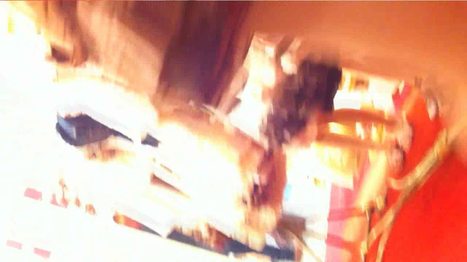 可愛いカリスマ店員限定‼胸チラ&パンチラ vol.20 接写 オメコ無修正動画無料 110pic 14