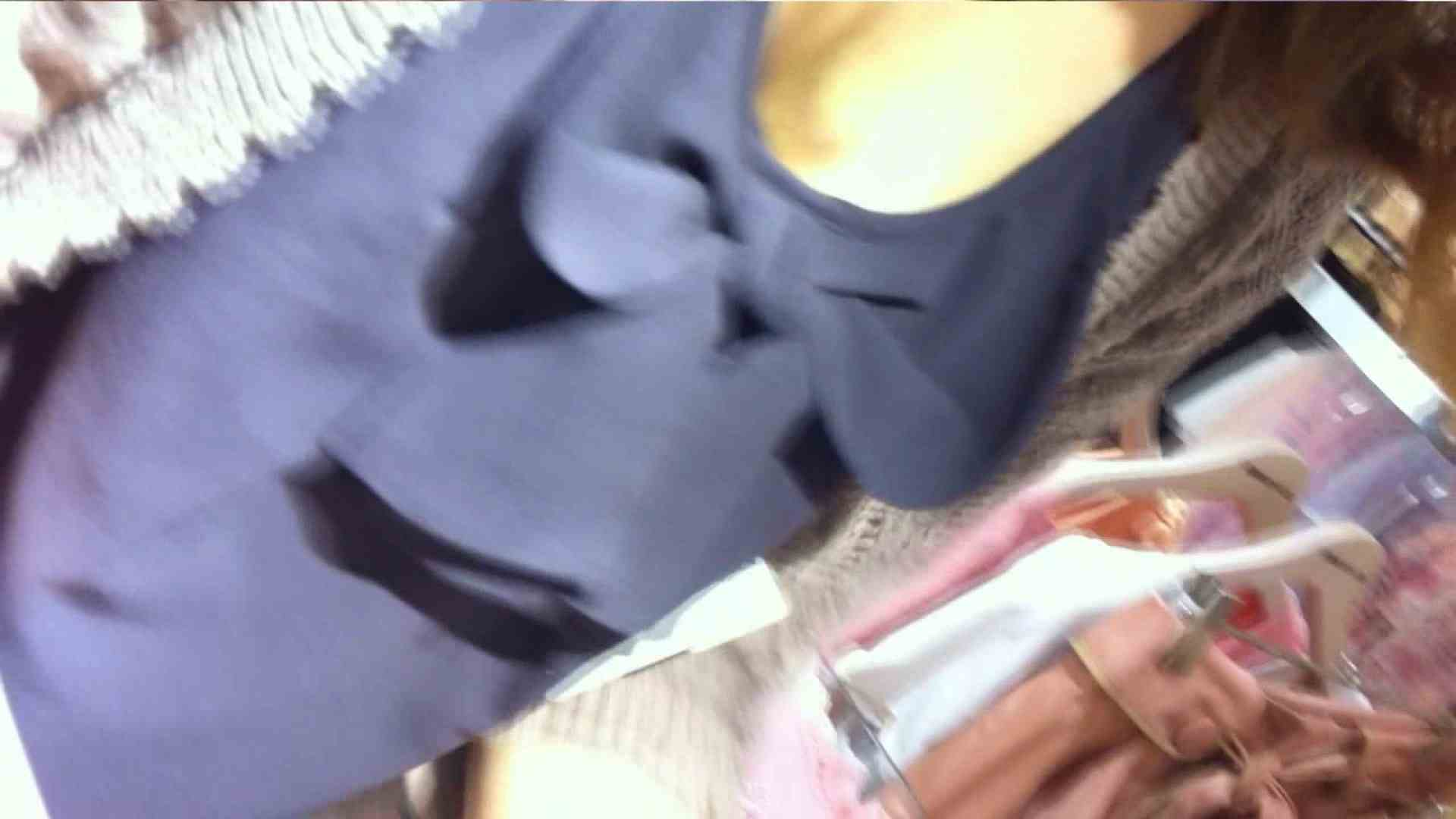 可愛いカリスマ店員限定‼胸チラ&パンチラ vol.20 HなOL   胸チラ  110pic 36