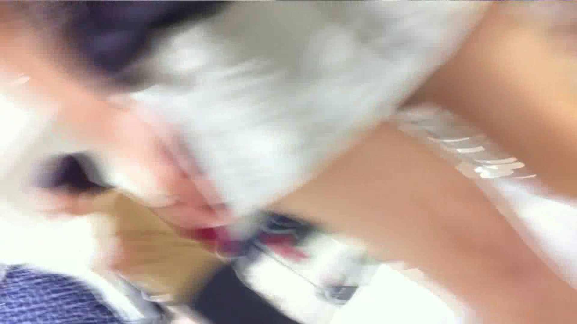 可愛いカリスマ店員限定‼胸チラ&パンチラ vol.20 チラ AV動画キャプチャ 110pic 42