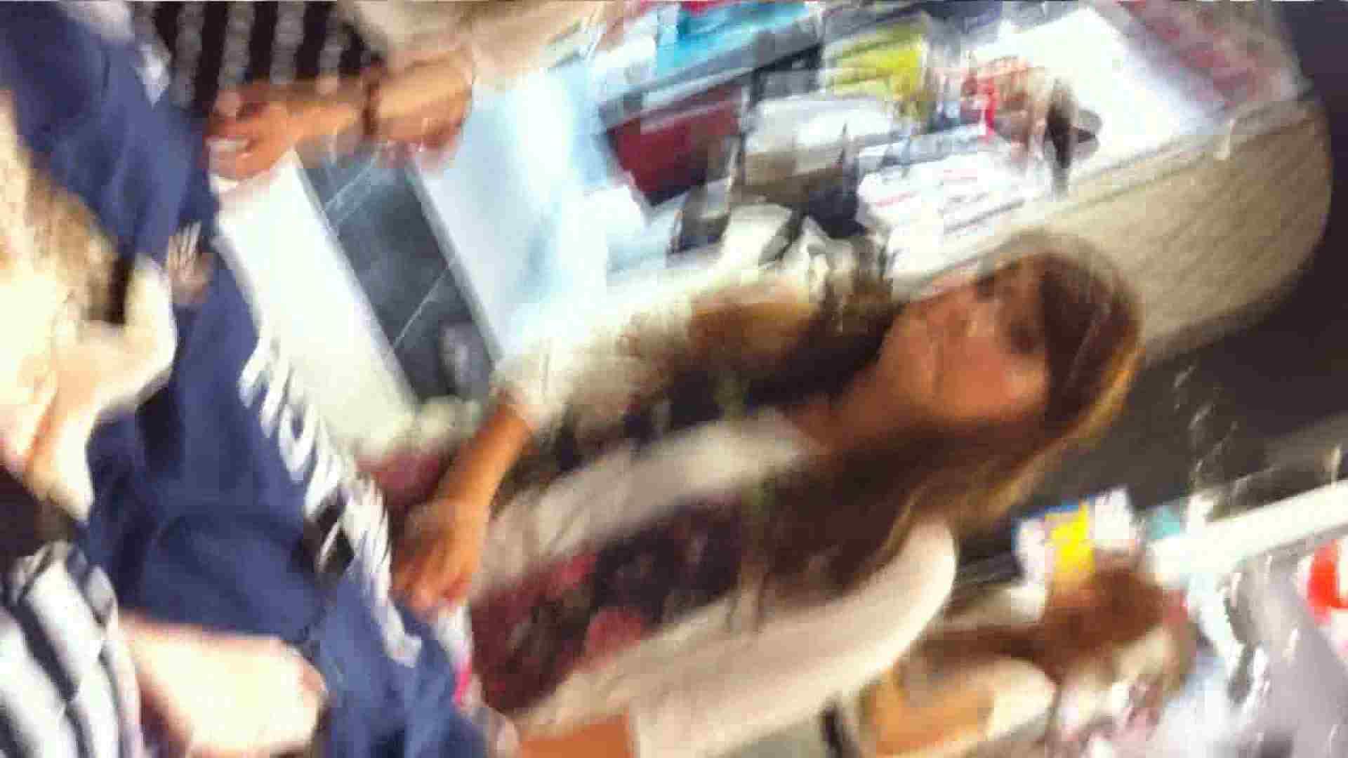 可愛いカリスマ店員限定‼胸チラ&パンチラ vol.20 チラ AV動画キャプチャ 110pic 102