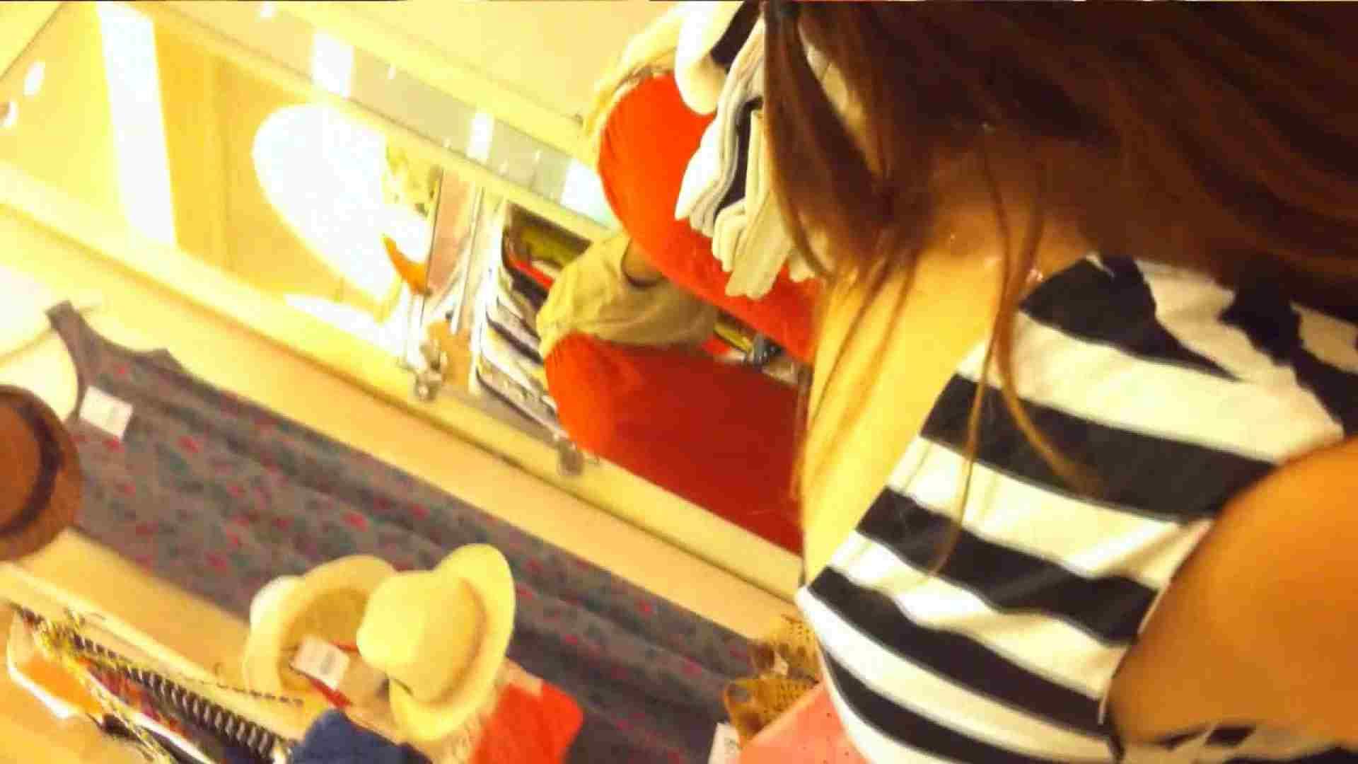 可愛いカリスマ店員限定‼胸チラ&パンチラ vol.25 HなOL セックス画像 87pic 38