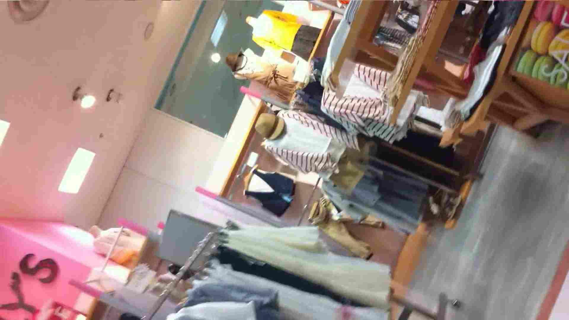 可愛いカリスマ店員限定‼胸チラ&パンチラ vol.25 パンチラ ヌード画像 87pic 63