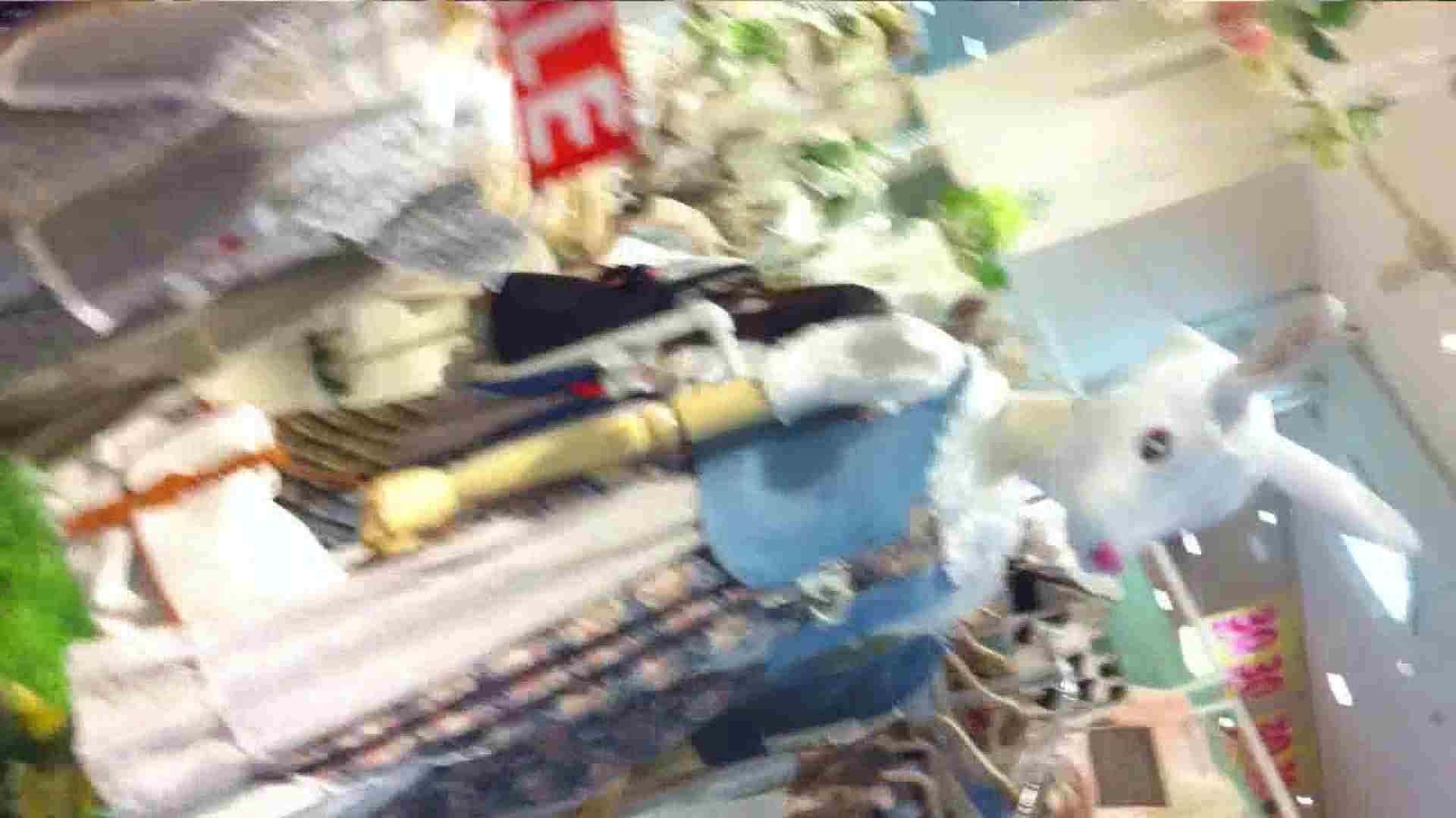 可愛いカリスマ店員限定‼胸チラ&パンチラ vol.25 接写 のぞき動画キャプチャ 87pic 64