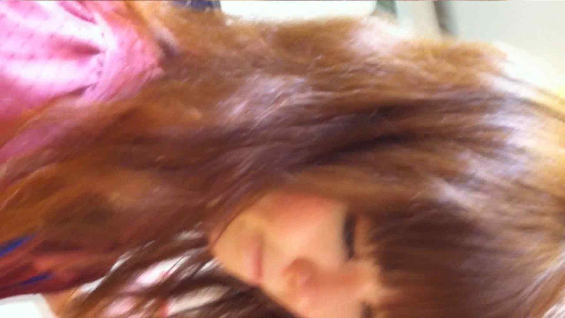 可愛いカリスマ店員限定‼胸チラ&パンチラ vol.25 胸チラ AV動画キャプチャ 87pic 83