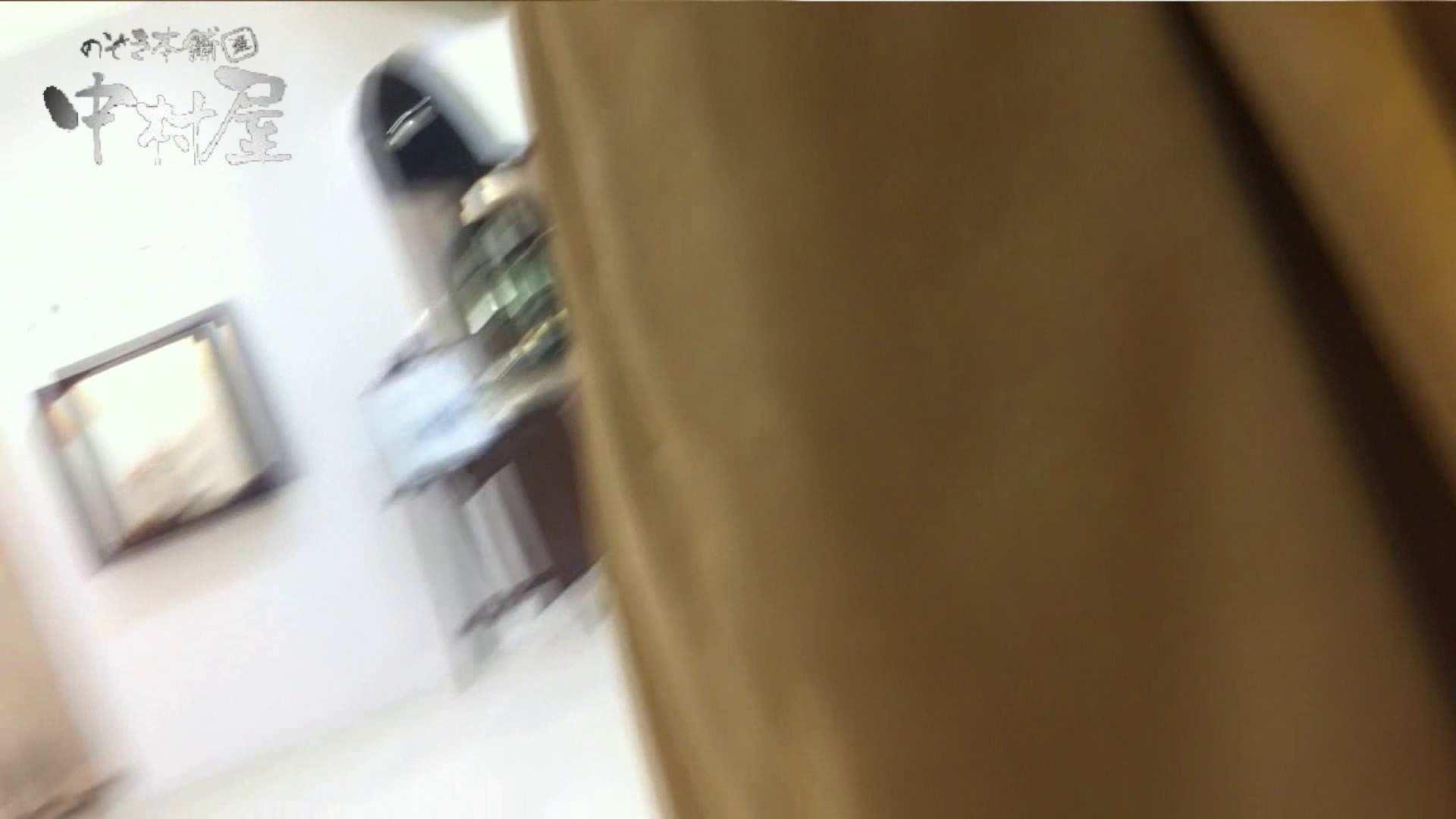 vol.49 可愛いカリスマ店員‼胸チラ&パンチラ お嬢様系店員さん 接写   0  78pic 22