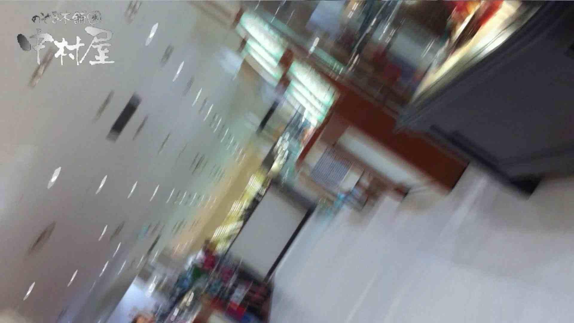 vol.49 可愛いカリスマ店員‼胸チラ&パンチラ お嬢様系店員さん HなOL ヌード画像 78pic 23