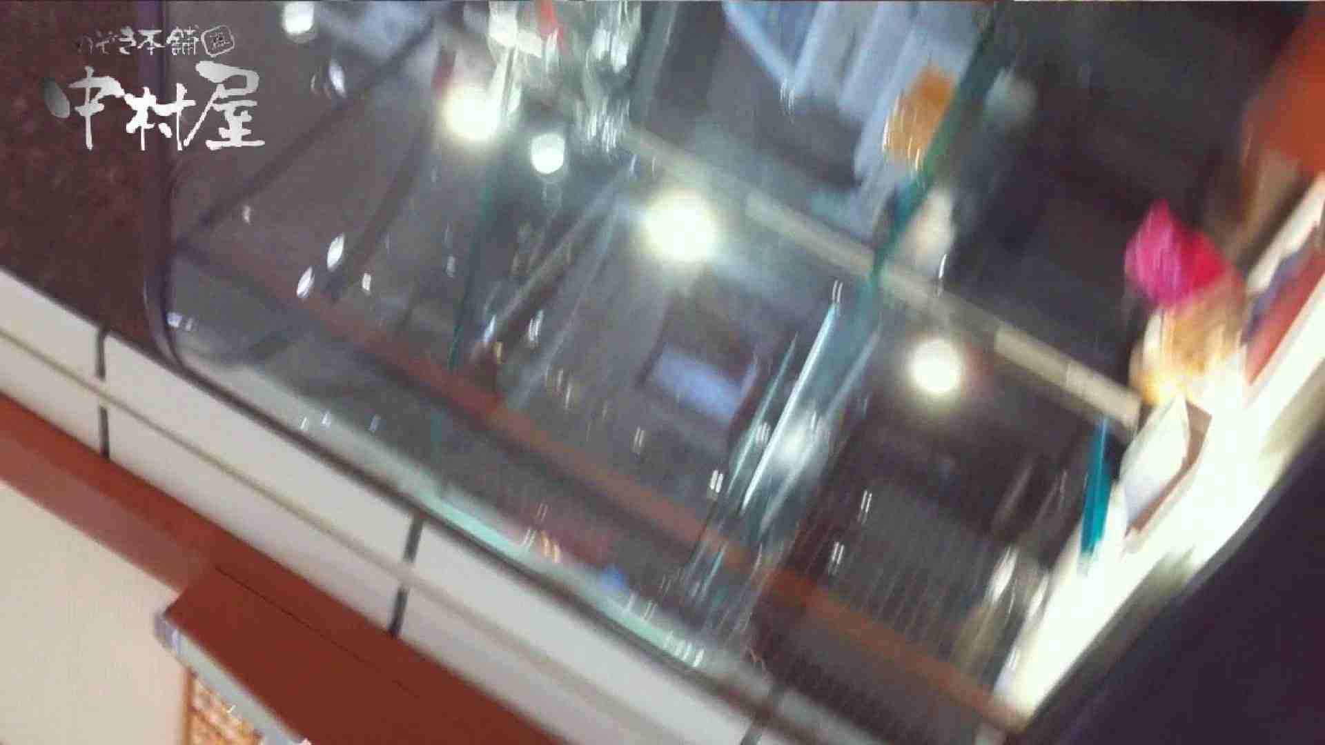vol.49 可愛いカリスマ店員‼胸チラ&パンチラ お嬢様系店員さん チラ SEX無修正画像 78pic 24