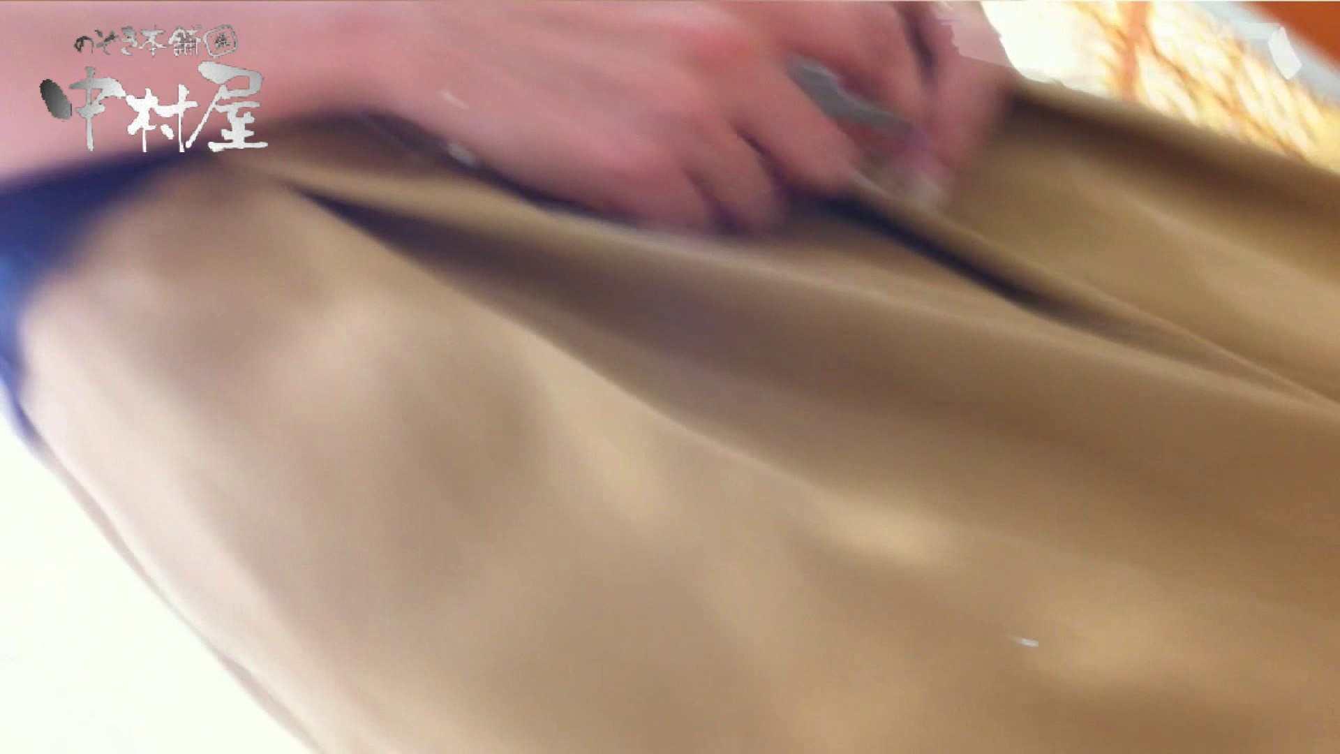 vol.49 可愛いカリスマ店員‼胸チラ&パンチラ お嬢様系店員さん 接写  78pic 28