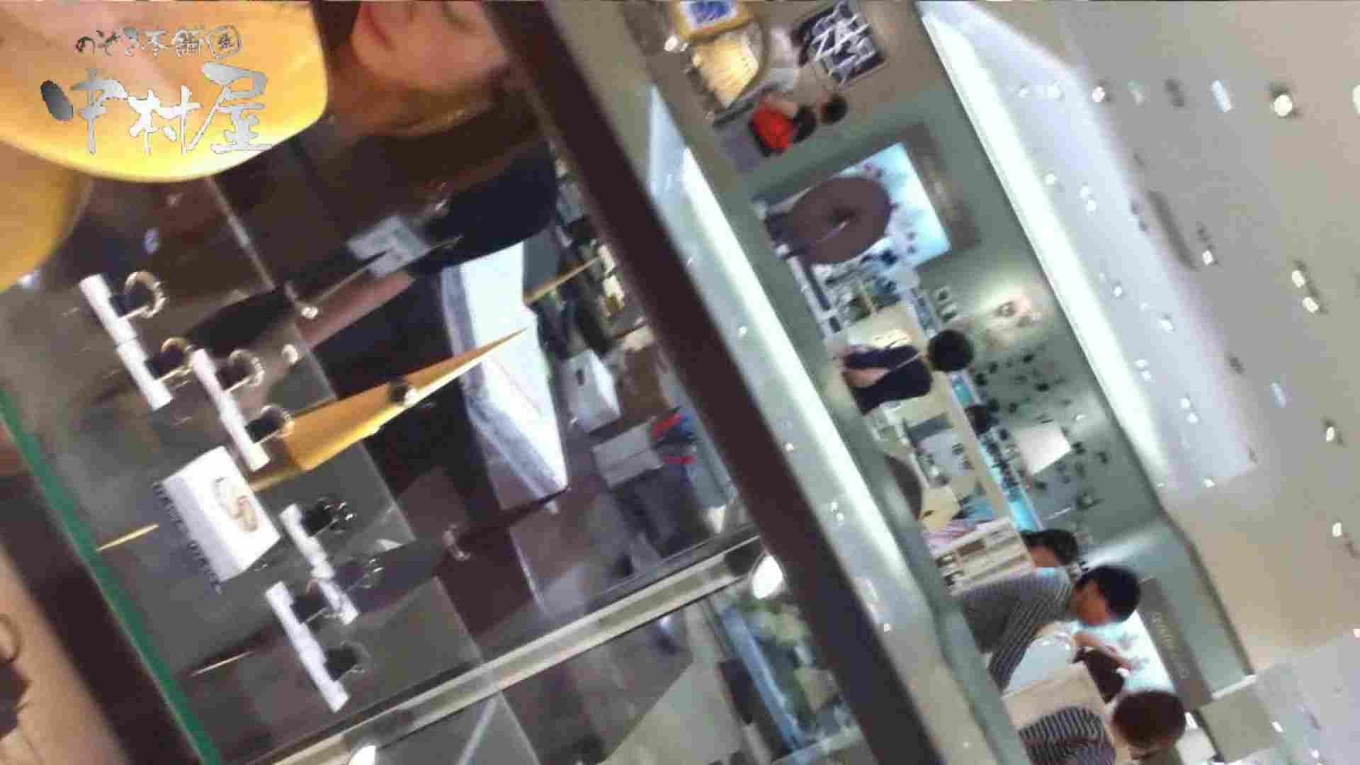 vol.49 可愛いカリスマ店員‼胸チラ&パンチラ お嬢様系店員さん HなOL ヌード画像 78pic 30