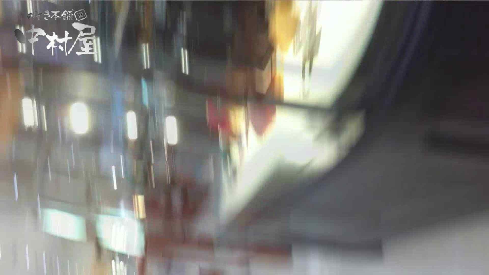 vol.49 可愛いカリスマ店員‼胸チラ&パンチラ お嬢様系店員さん チラ SEX無修正画像 78pic 31