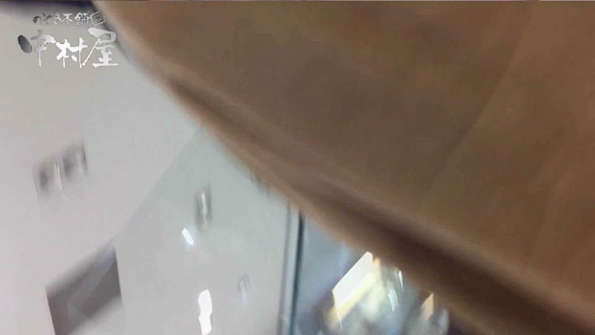 vol.49 可愛いカリスマ店員‼胸チラ&パンチラ お嬢様系店員さん 胸チラ おめこ無修正動画無料 78pic 33