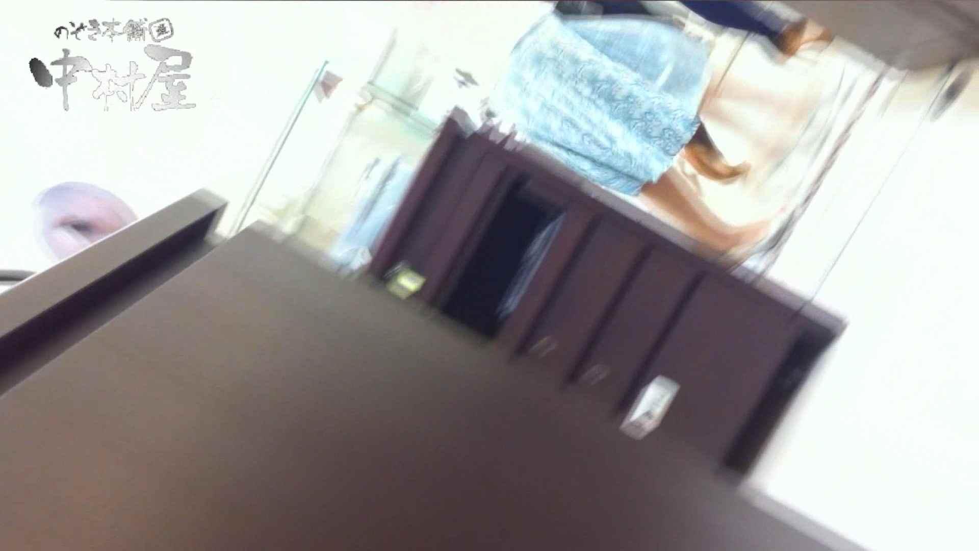 vol.49 可愛いカリスマ店員‼胸チラ&パンチラ お嬢様系店員さん チラ SEX無修正画像 78pic 59
