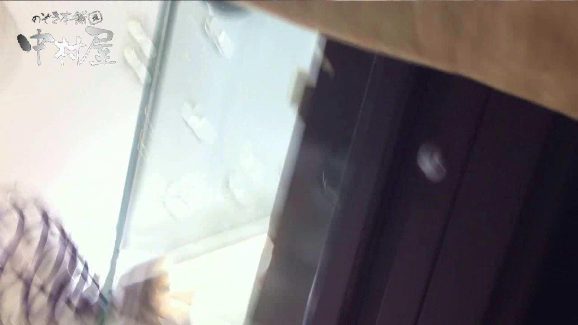 vol.49 可愛いカリスマ店員‼胸チラ&パンチラ お嬢様系店員さん パンチラ のぞき動画キャプチャ 78pic 60