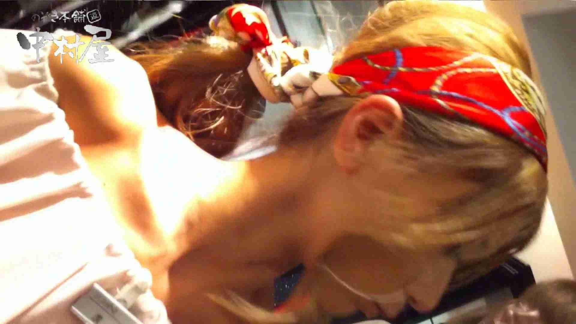 vol.60 美人アパレル胸チラ&パンチラ カリスマ店員の下着 パンチラ セックス画像 105pic 4