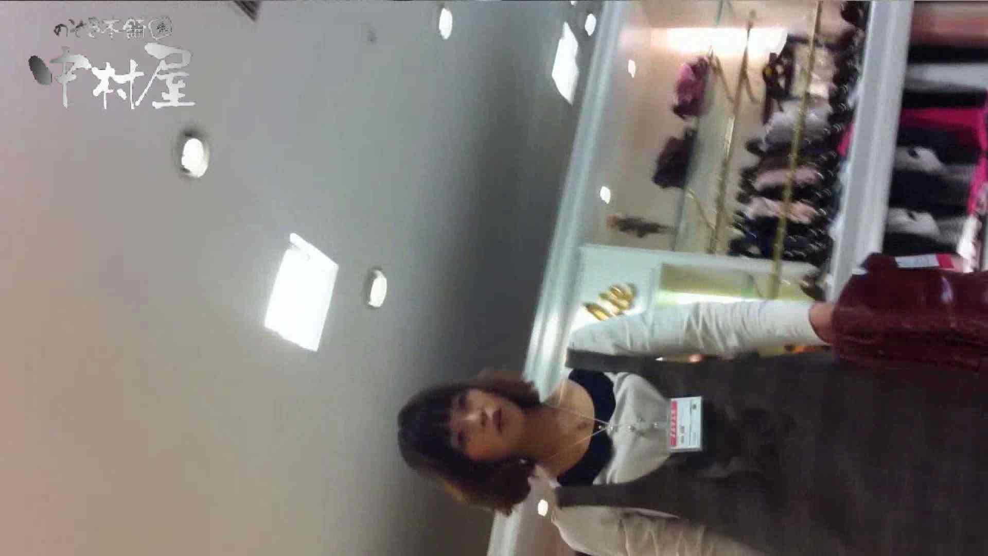 vol.60 美人アパレル胸チラ&パンチラ カリスマ店員の下着 チラ エロ無料画像 105pic 17