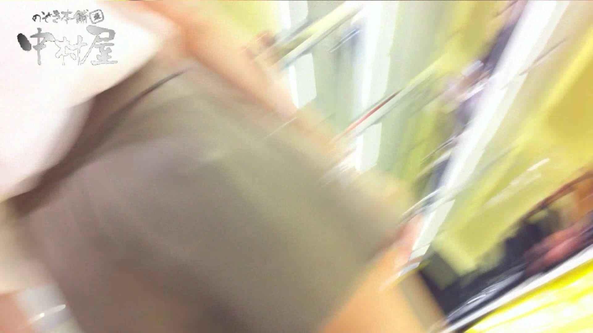 vol.60 美人アパレル胸チラ&パンチラ カリスマ店員の下着 下着姿 | 胸チラ  105pic 29