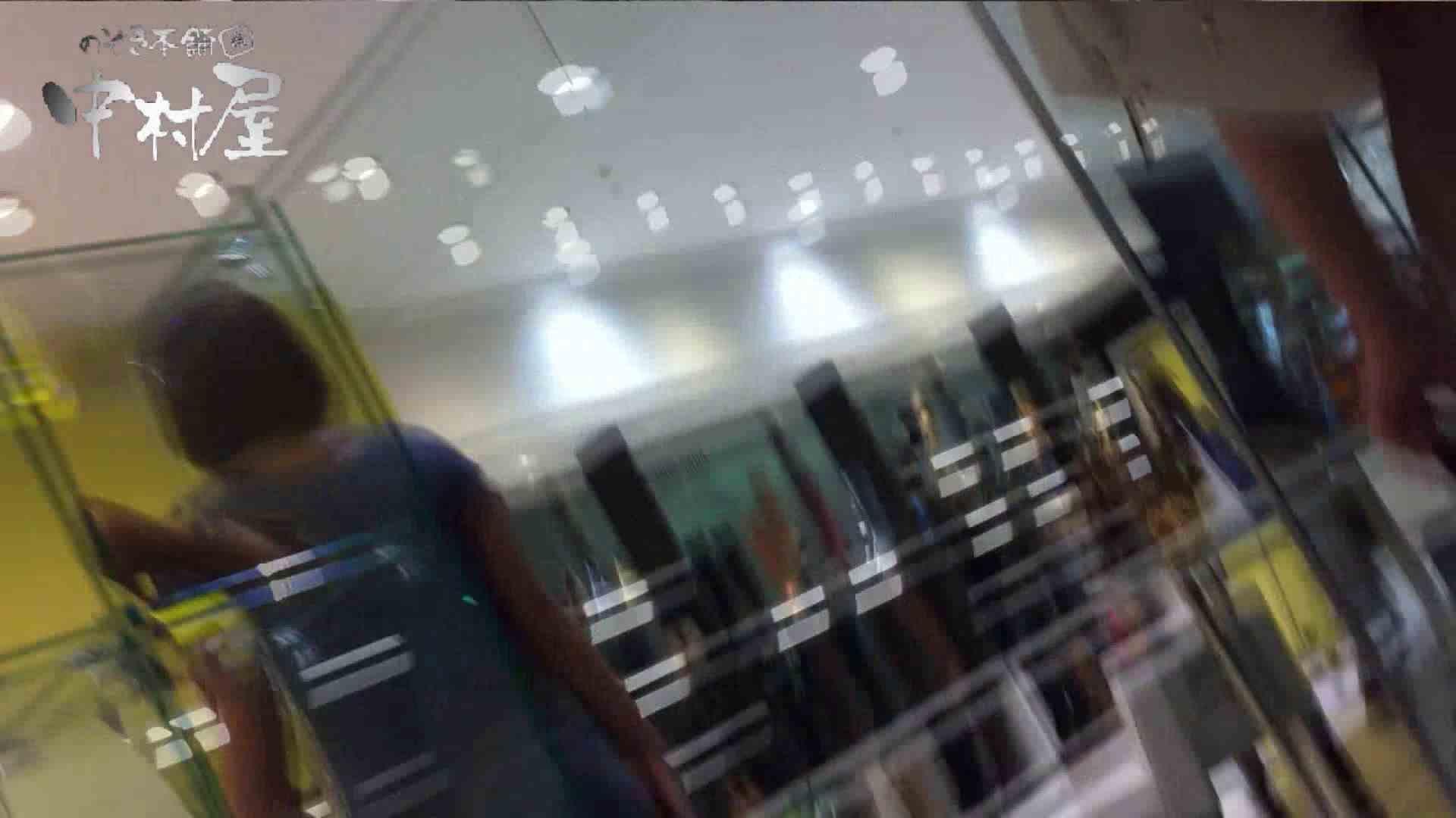 vol.60 美人アパレル胸チラ&パンチラ カリスマ店員の下着 接写 ぱこり動画紹介 105pic 33