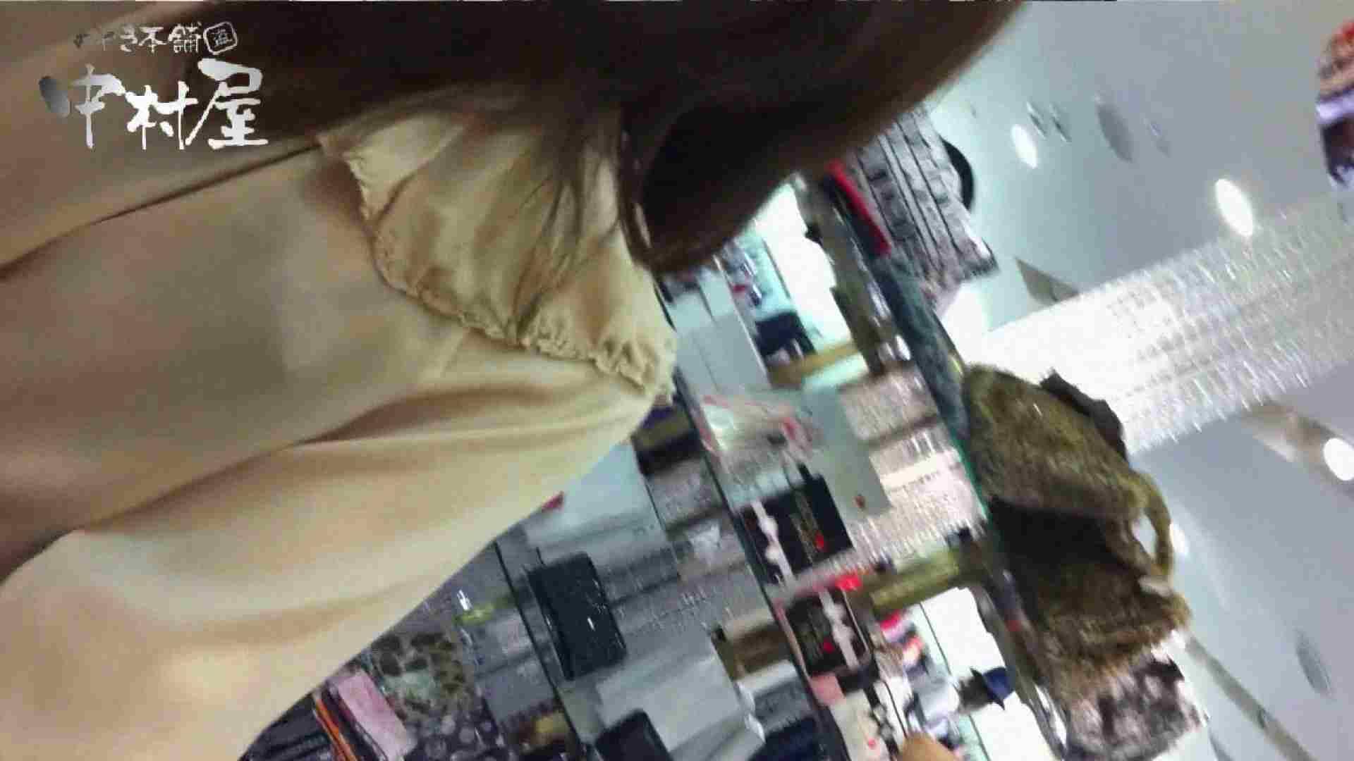 vol.60 美人アパレル胸チラ&パンチラ カリスマ店員の下着 HなOL おめこ無修正画像 105pic 44