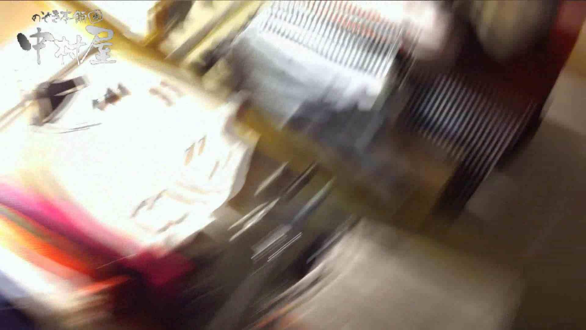 vol.60 美人アパレル胸チラ&パンチラ カリスマ店員の下着 接写 ぱこり動画紹介 105pic 54