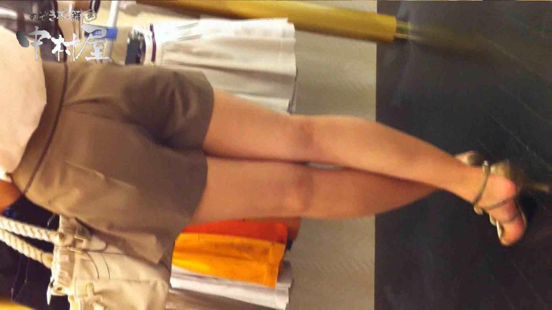 vol.60 美人アパレル胸チラ&パンチラ カリスマ店員の下着 下着姿  105pic 56