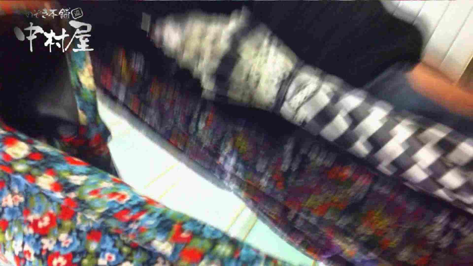 vol.60 美人アパレル胸チラ&パンチラ カリスマ店員の下着 接写 ぱこり動画紹介 105pic 61