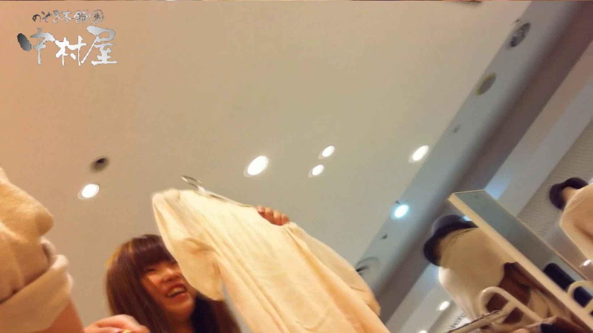 vol.60 美人アパレル胸チラ&パンチラ カリスマ店員の下着 チラ エロ無料画像 105pic 94