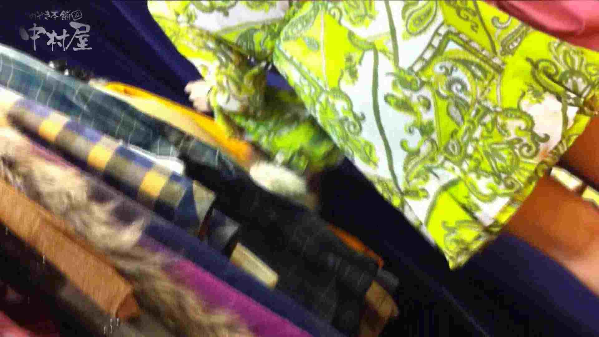 vol.77 美人アパレル胸チラ&パンチラ 緑のワンピにせまってみたw 接写 AV無料 79pic 5