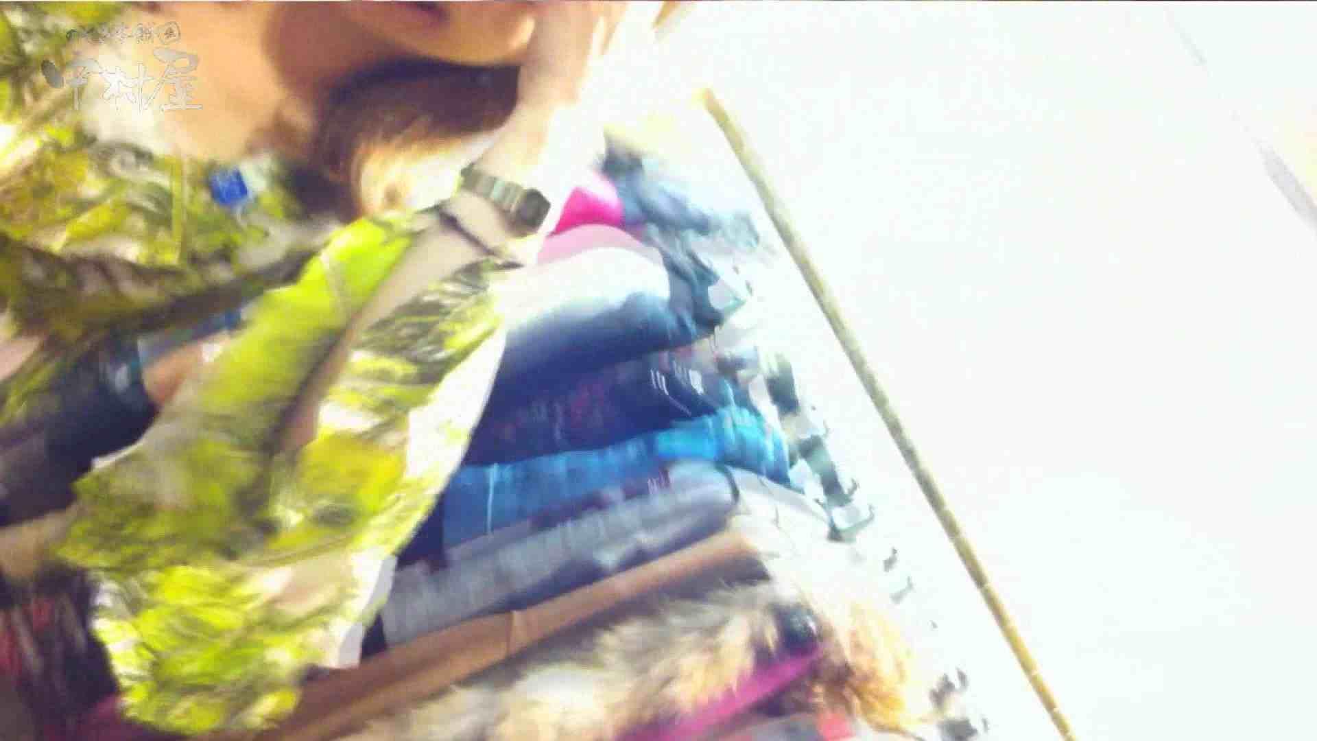 vol.77 美人アパレル胸チラ&パンチラ 緑のワンピにせまってみたw 美人 AV動画キャプチャ 79pic 6