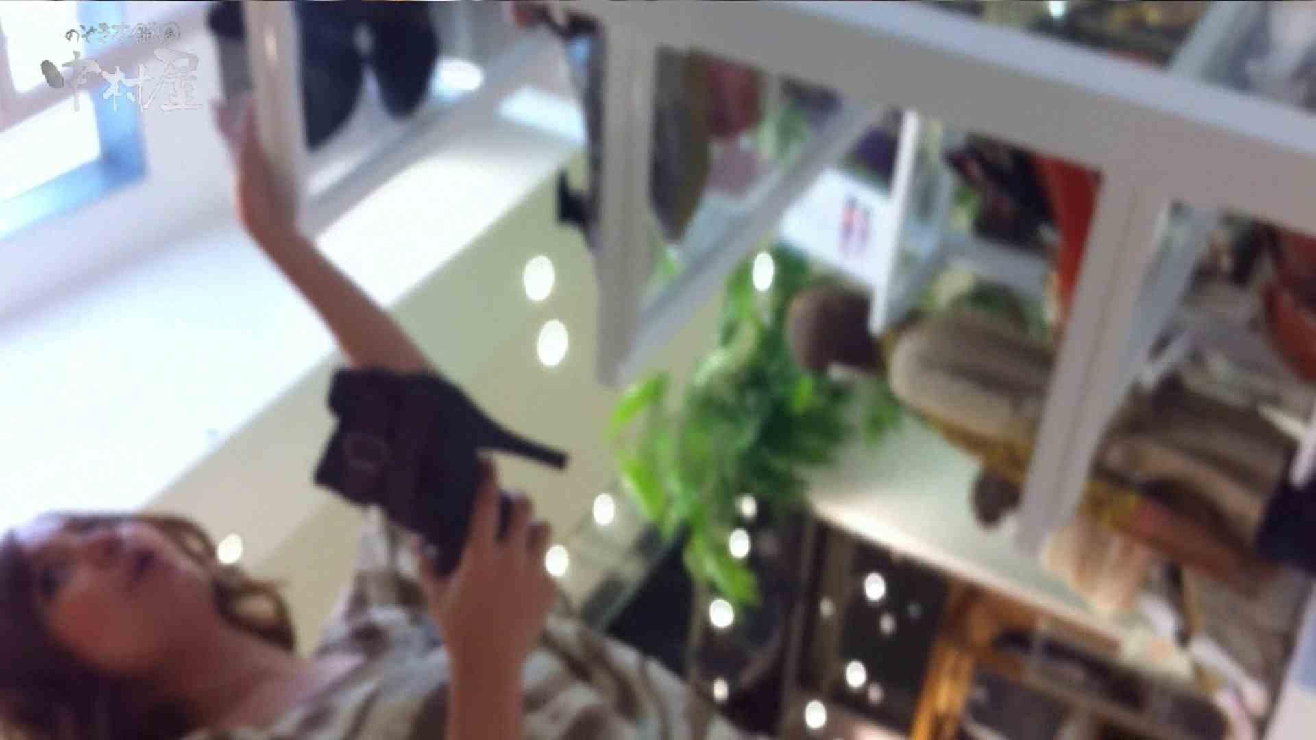 vol.77 美人アパレル胸チラ&パンチラ 緑のワンピにせまってみたw HなOL 盗撮動画紹介 79pic 10